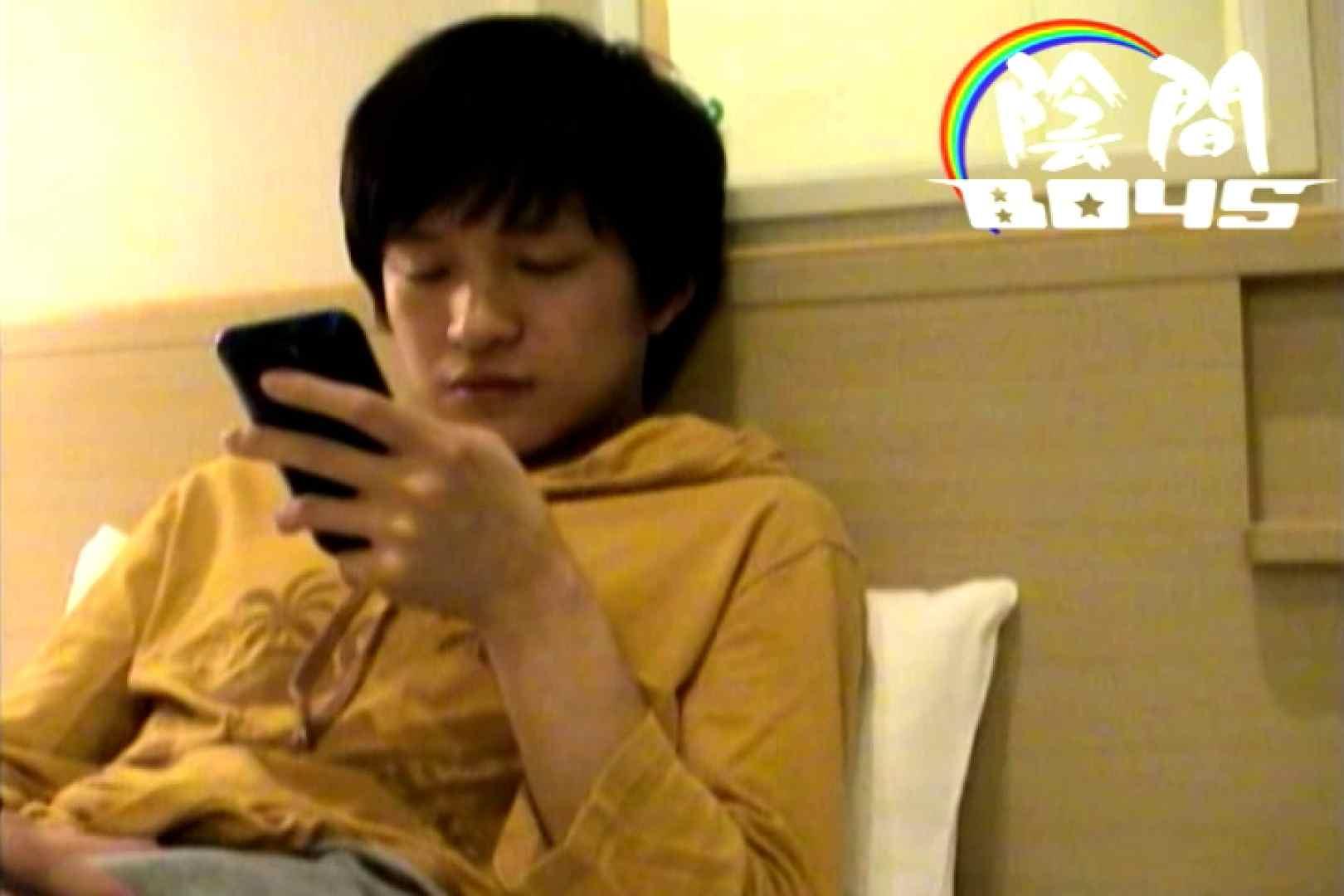 陰間BOYS~My holiday~01 手コキ AV動画 97枚 93