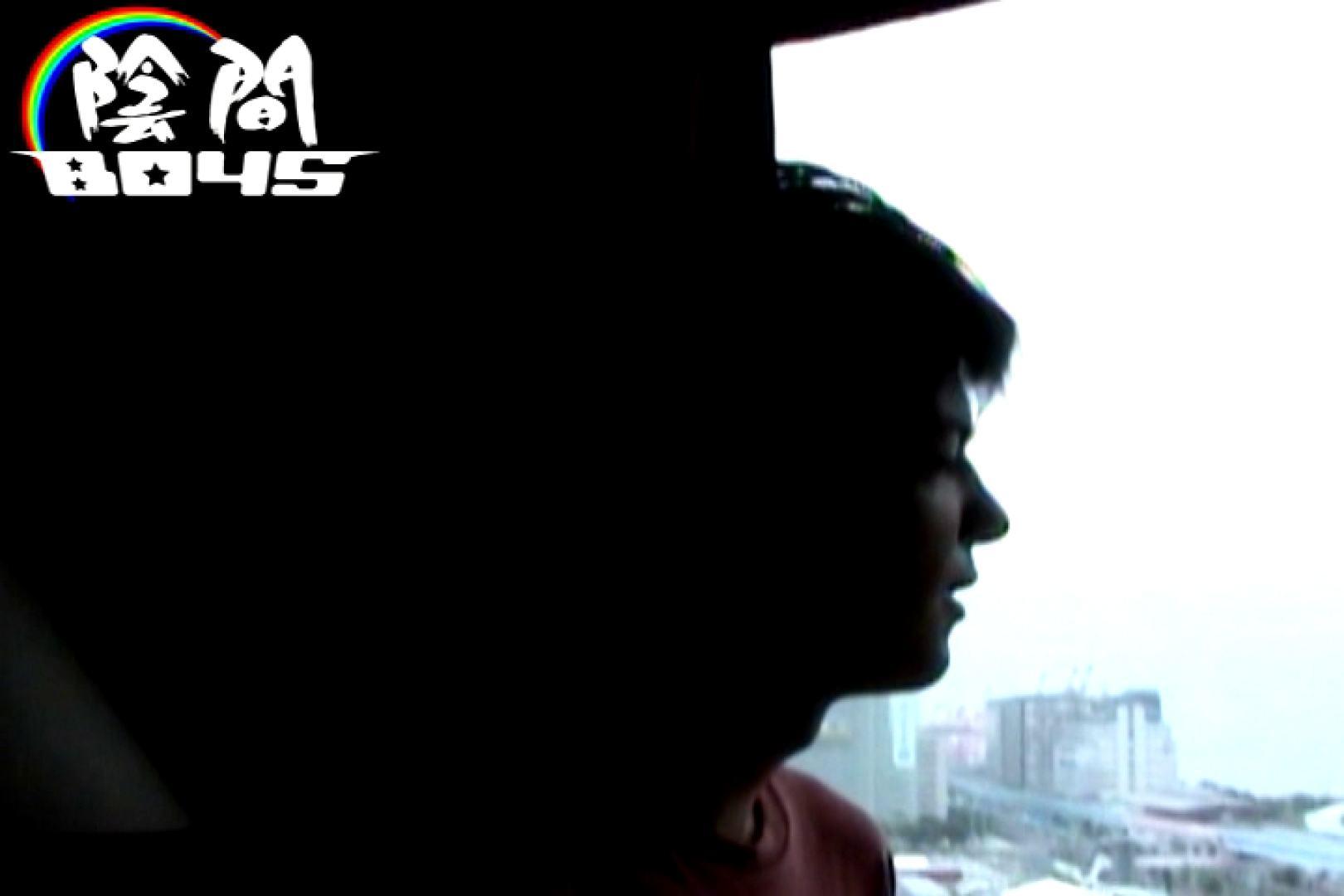陰間BOYS~Mixed Hot-Guy~01 イケメン ケツマンスケベ画像 70枚 23