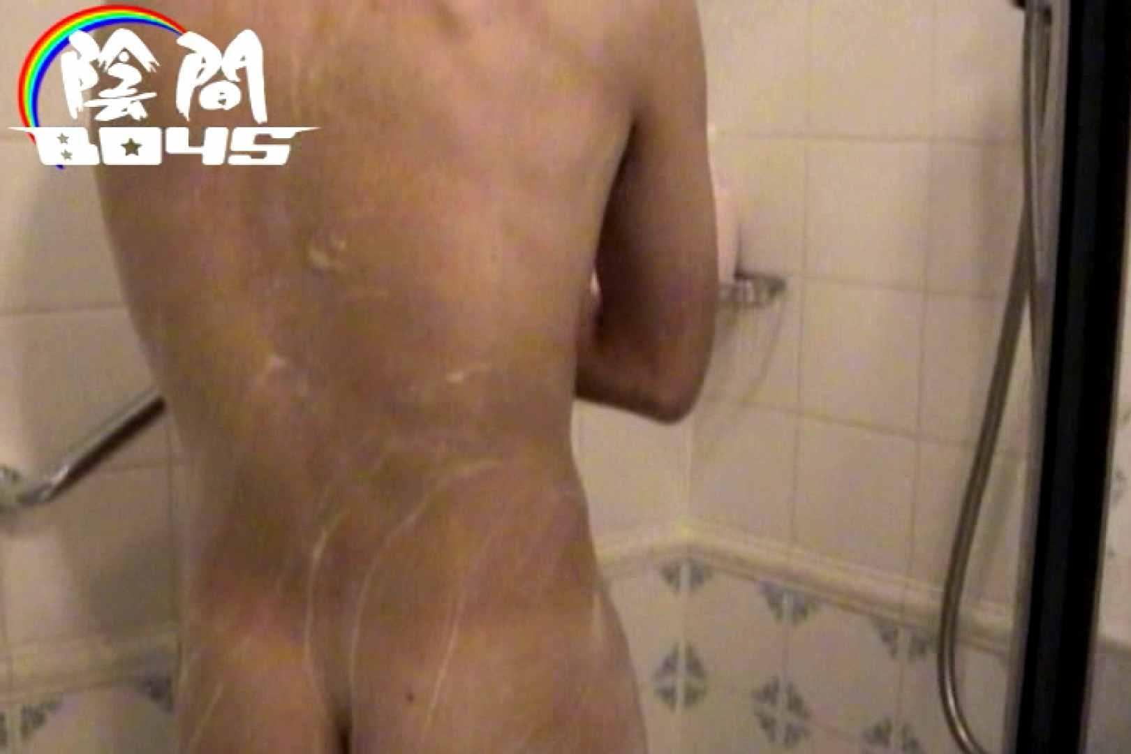 陰間BOYS~Mixed Hot-Guy~01 イケメン ケツマンスケベ画像 70枚 30