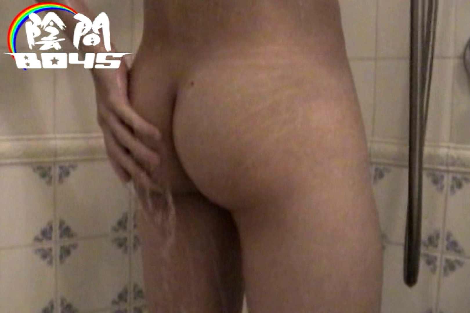 陰間BOYS~Mixed Hot-Guy~01 イケメン ケツマンスケベ画像 70枚 38
