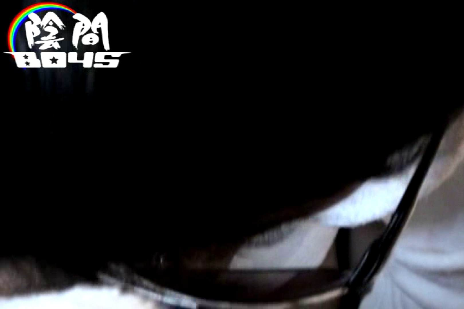 陰間BOYS~Mixed Hot-Guy~02 モ無し エロビデオ紹介 68枚 26