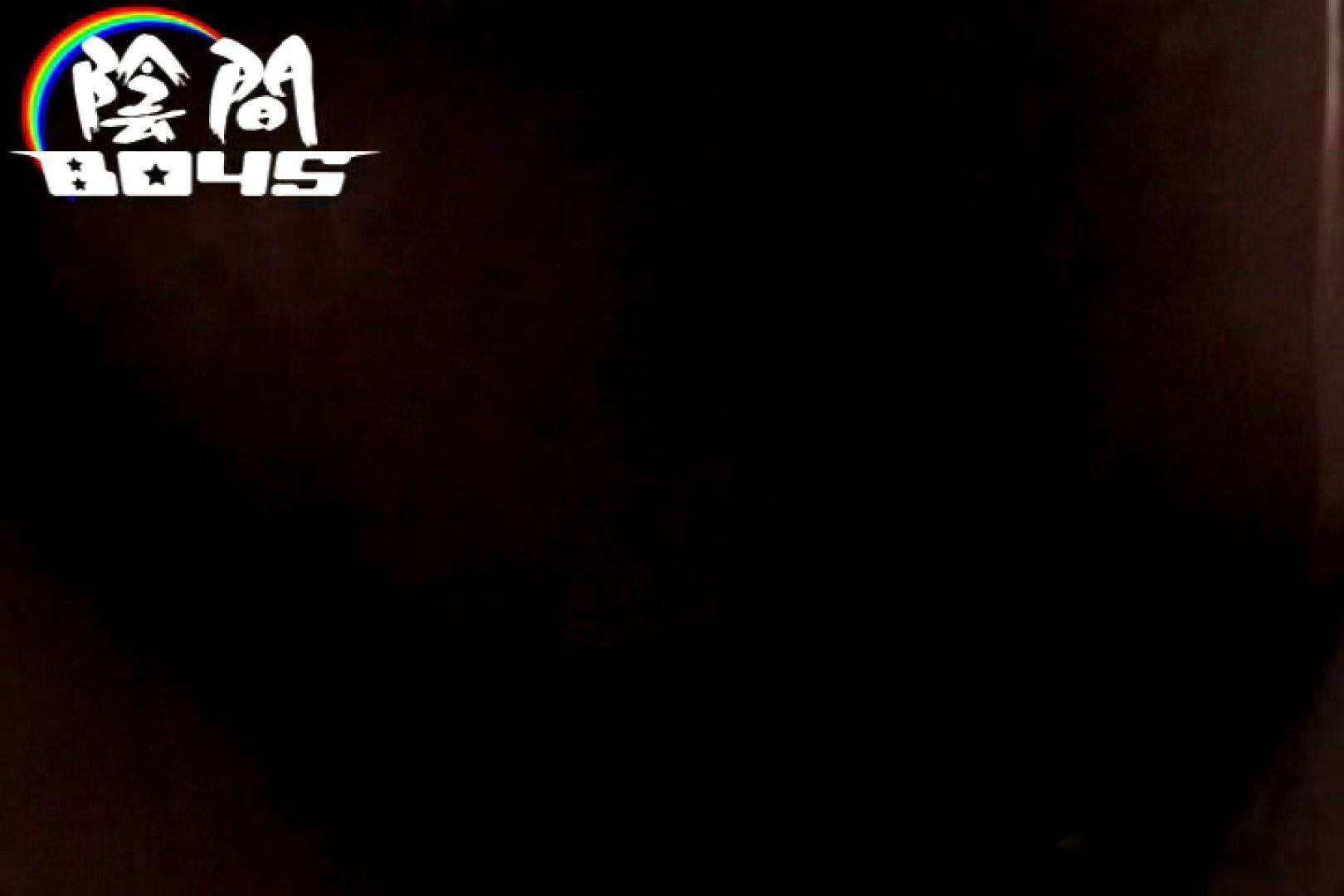陰間BOYS~Mixed Hot-Guy~03 アナル責め ゲイ発射もろ画像 62枚 21