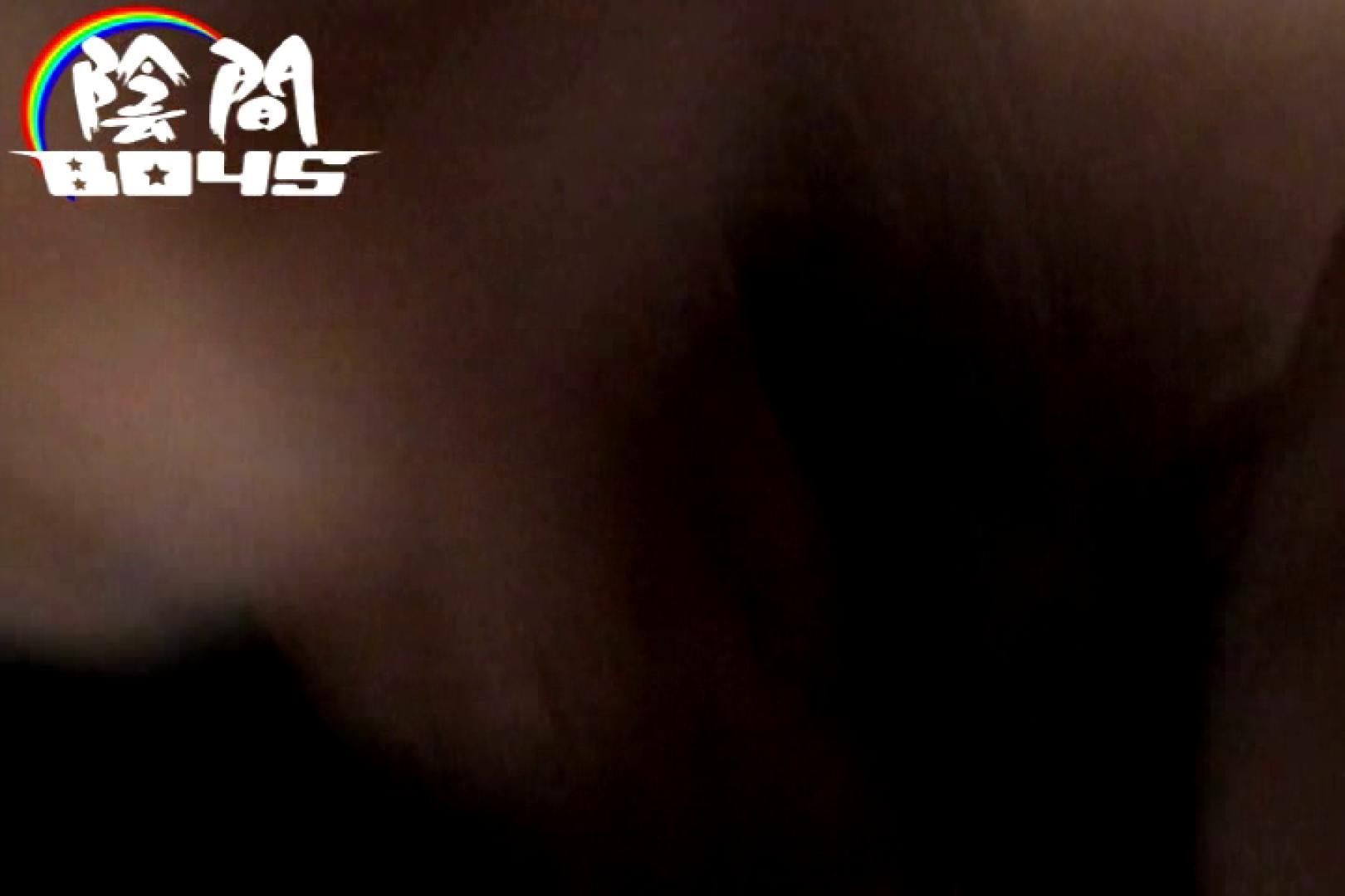 陰間BOYS~Mixed Hot-Guy~03 アナル責め ゲイ発射もろ画像 62枚 26