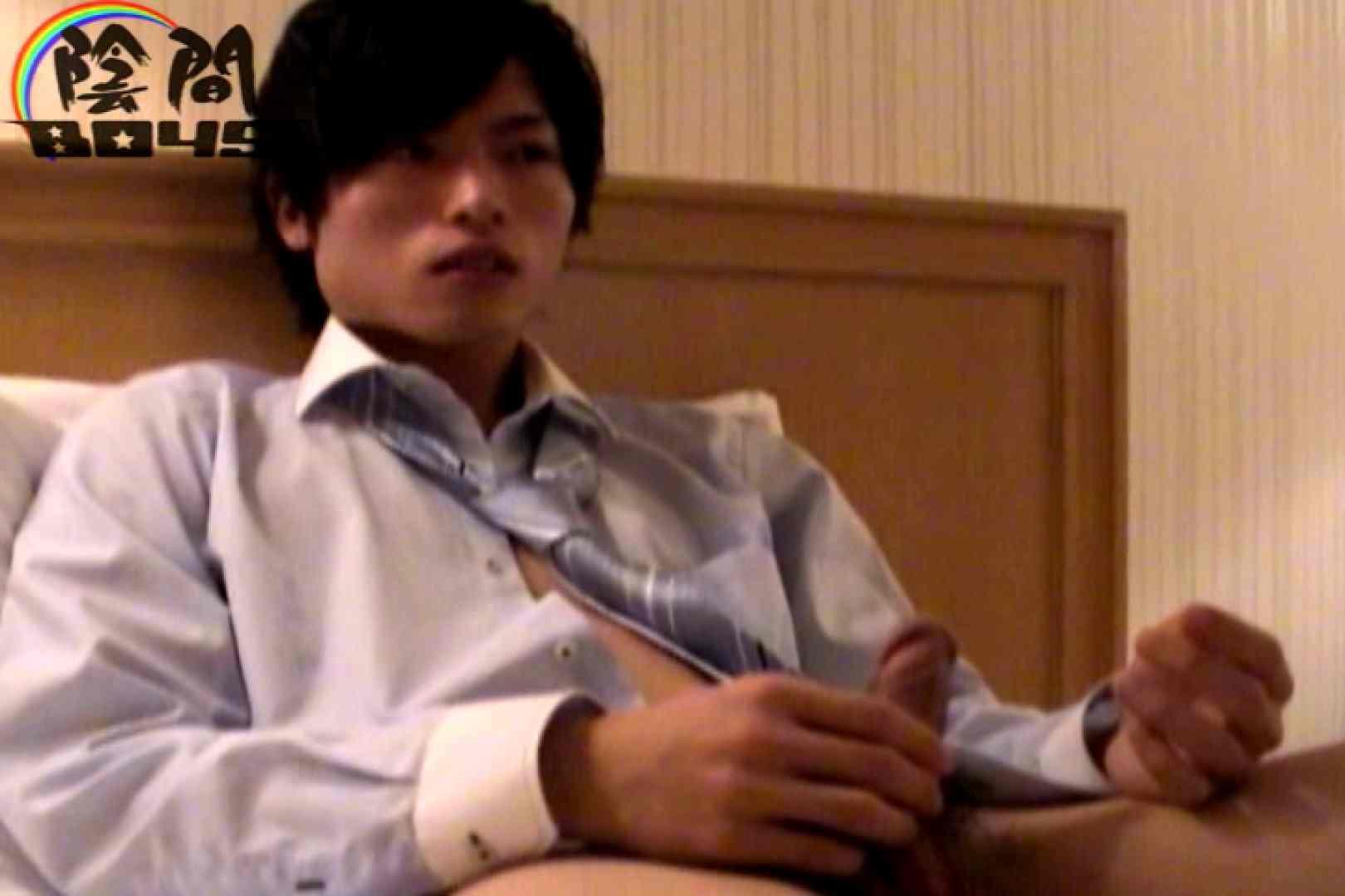 陰間BOYS~IKEMEN Interview~02 アナル ゲイザーメン画像 115枚 3