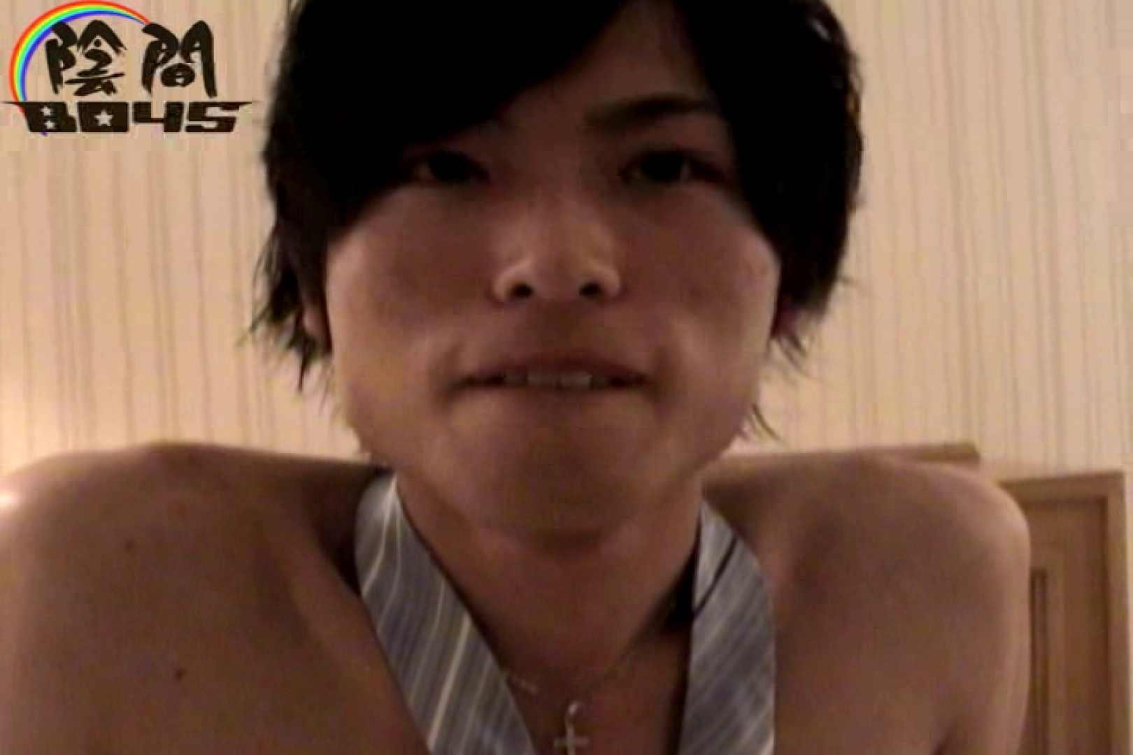陰間BOYS~IKEMEN Interview~02 アナル ゲイザーメン画像 115枚 71