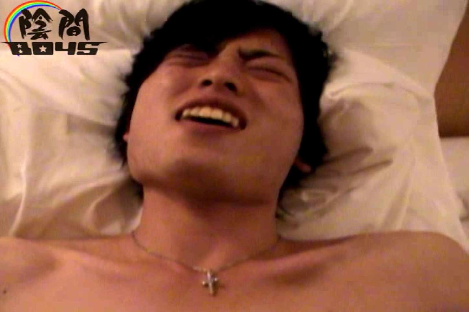 陰間BOYS~IKEMEN Interview~03 エッチ ゲイ無修正ビデオ画像 113枚 68