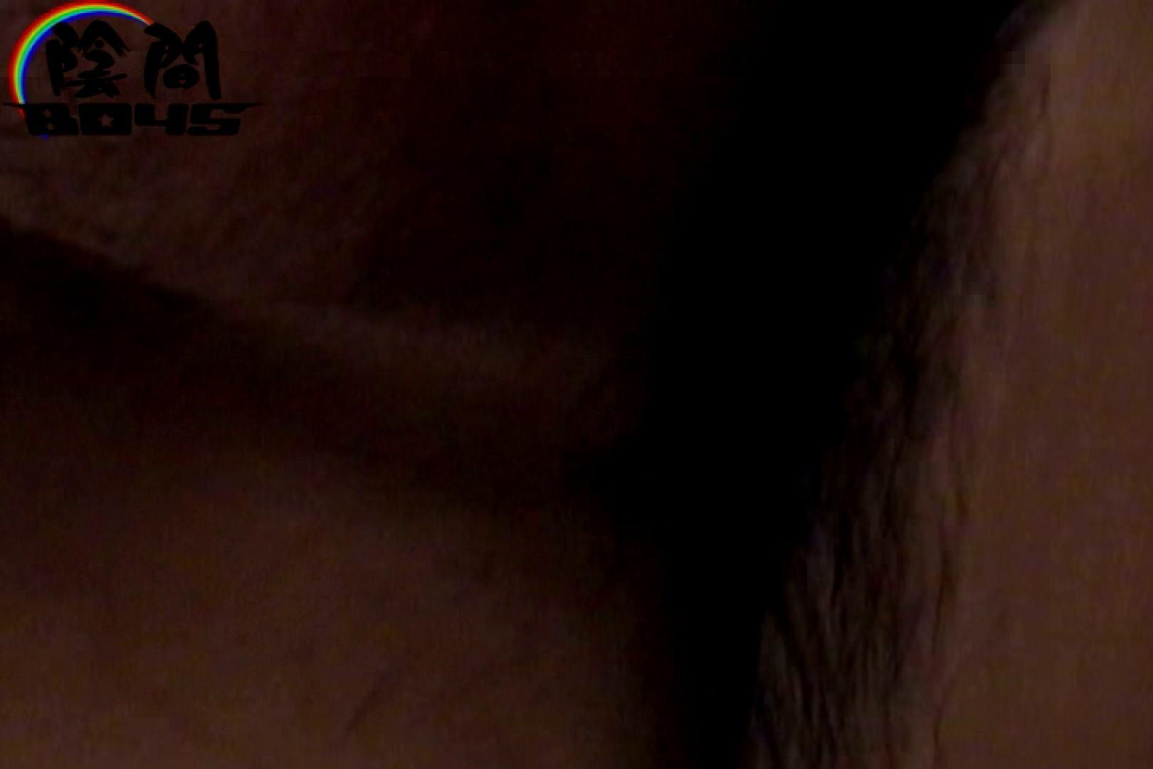 陰間BOYS~IKEMEN Interview~03 エッチ ゲイ無修正ビデオ画像 113枚 102