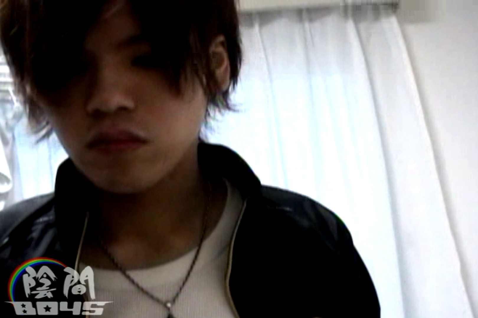 ~Go Undercover~02 悪戯 ゲイ無料エロ画像 83枚 10