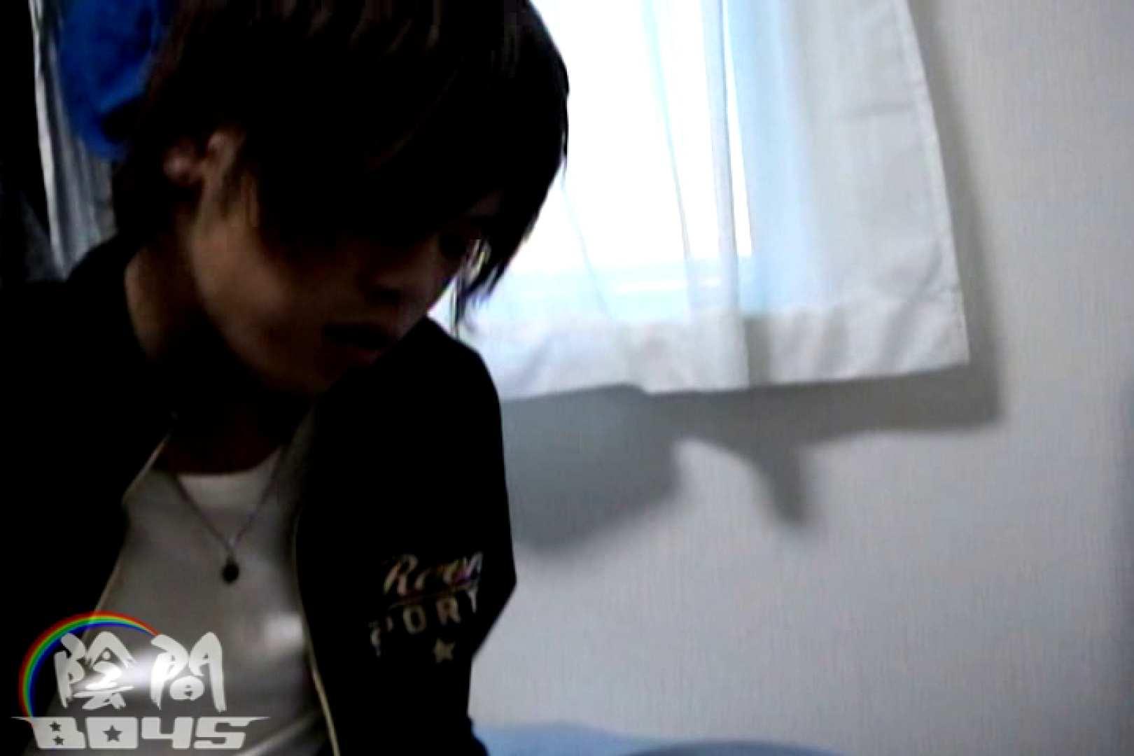 ~Go Undercover~02 悪戯 ゲイ無料エロ画像 83枚 52