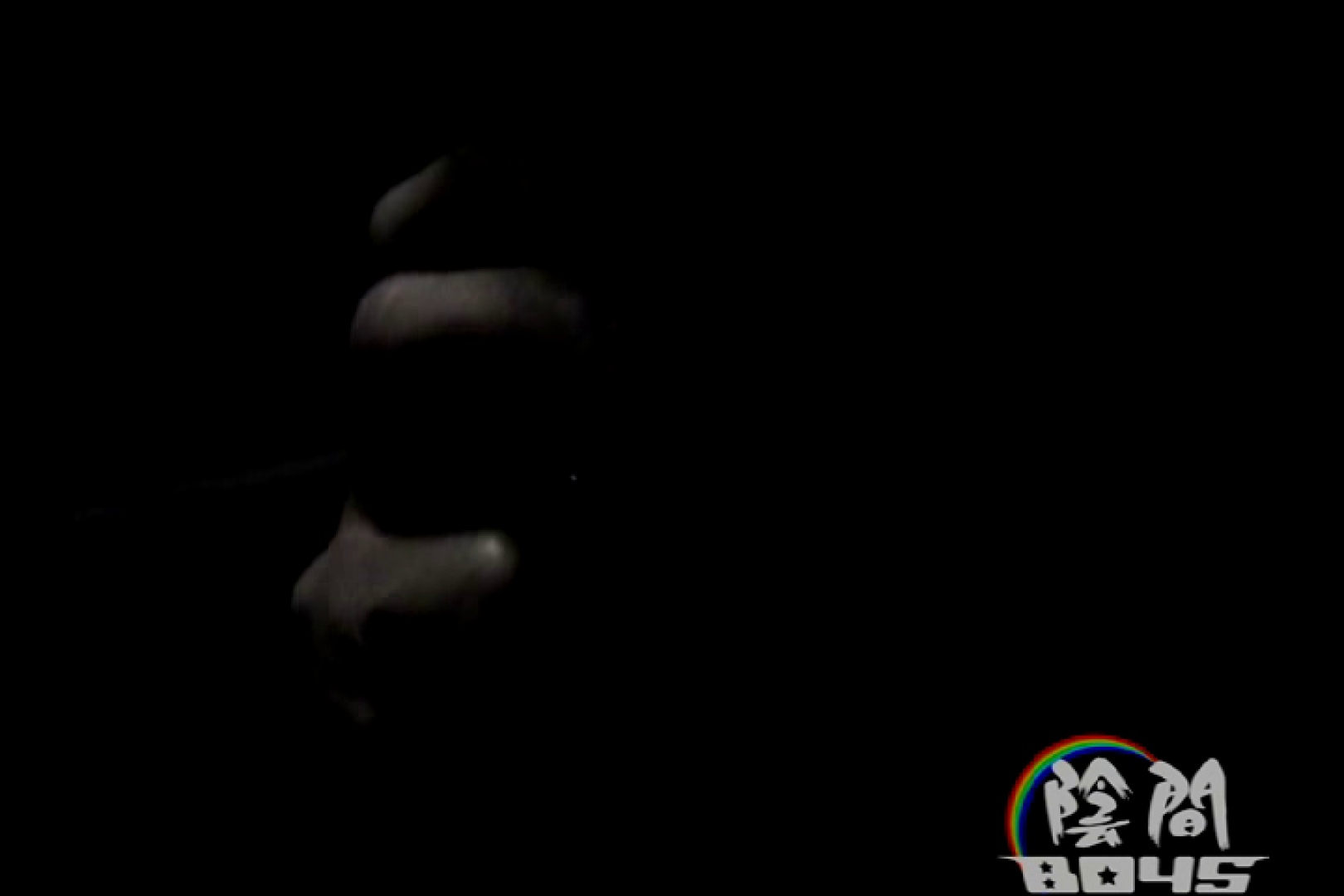陰間BOYS~power harassment~01 SM ゲイモロ画像 69枚 1