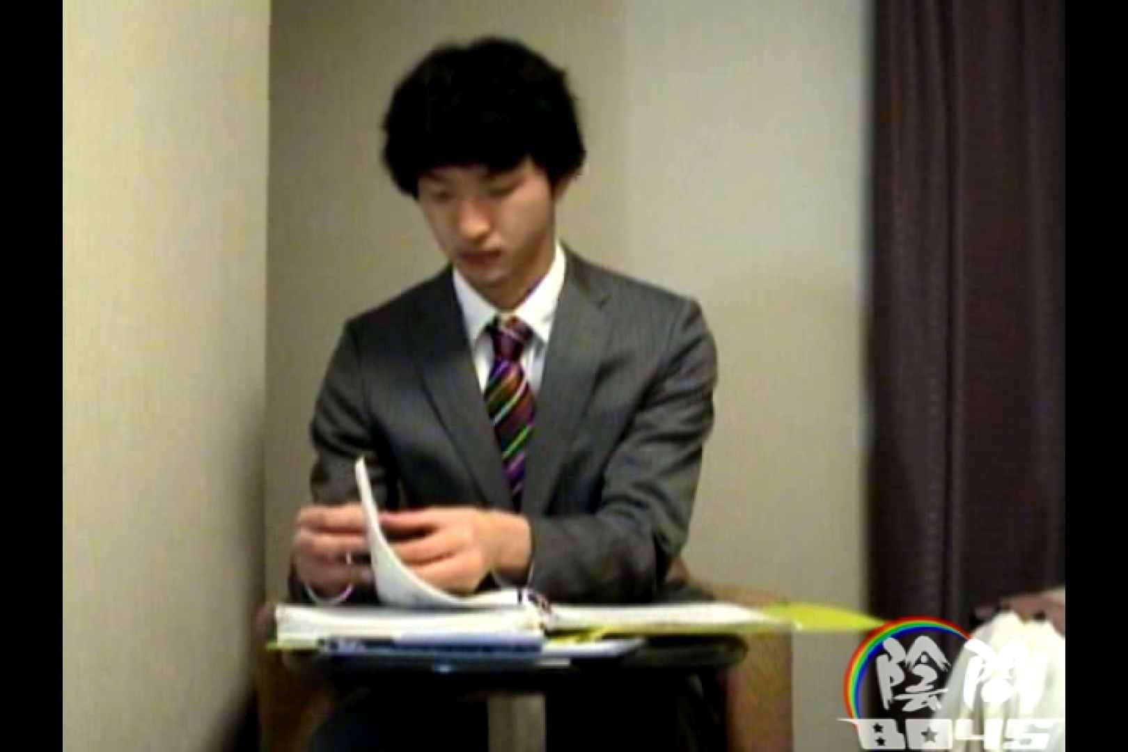 陰間BOYS~power harassment~01 SM ゲイモロ画像 69枚 4