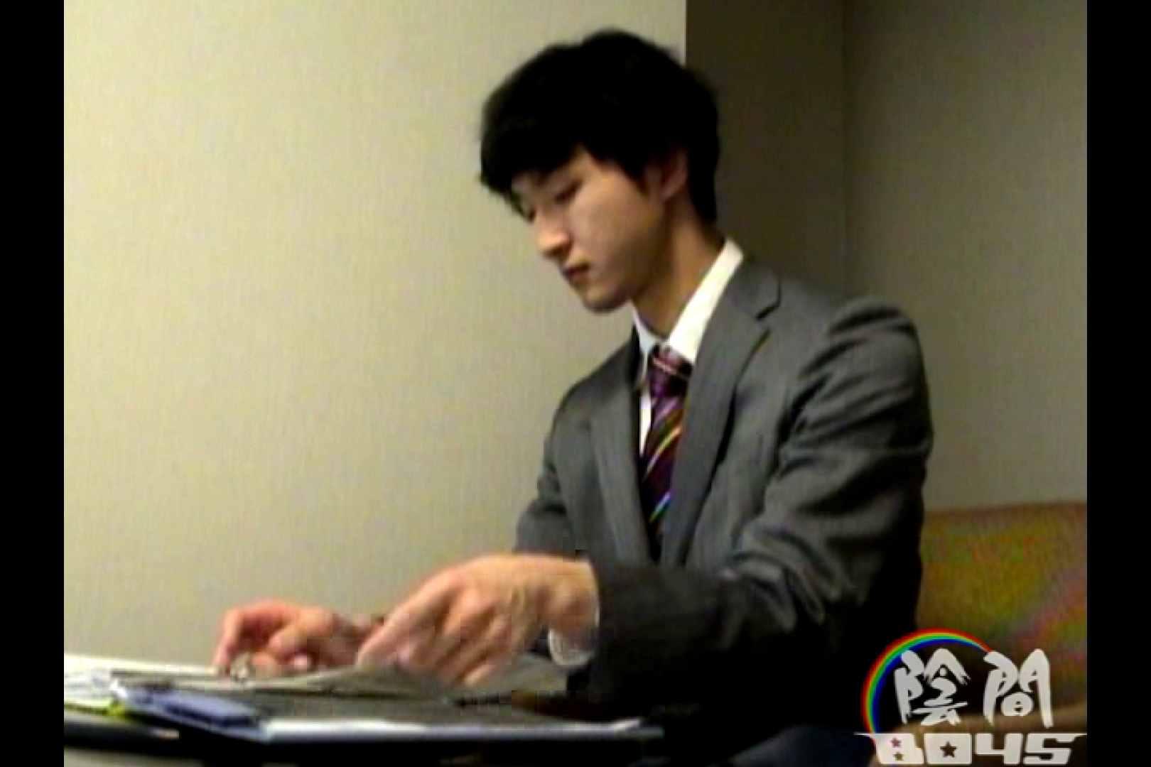 陰間BOYS~power harassment~01 SM ゲイモロ画像 69枚 5