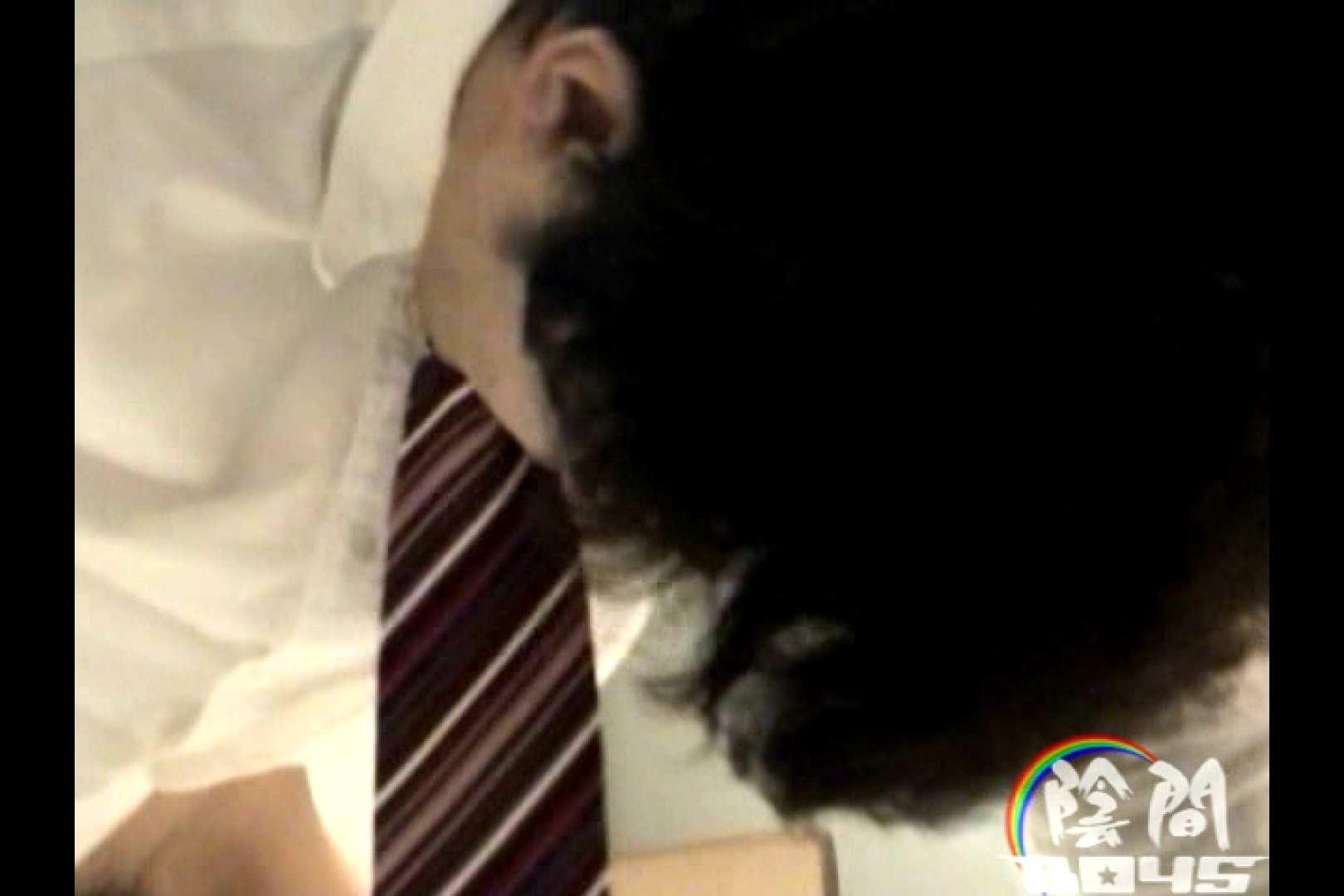 陰間BOYS~power harassment~01 SM ゲイモロ画像 69枚 6