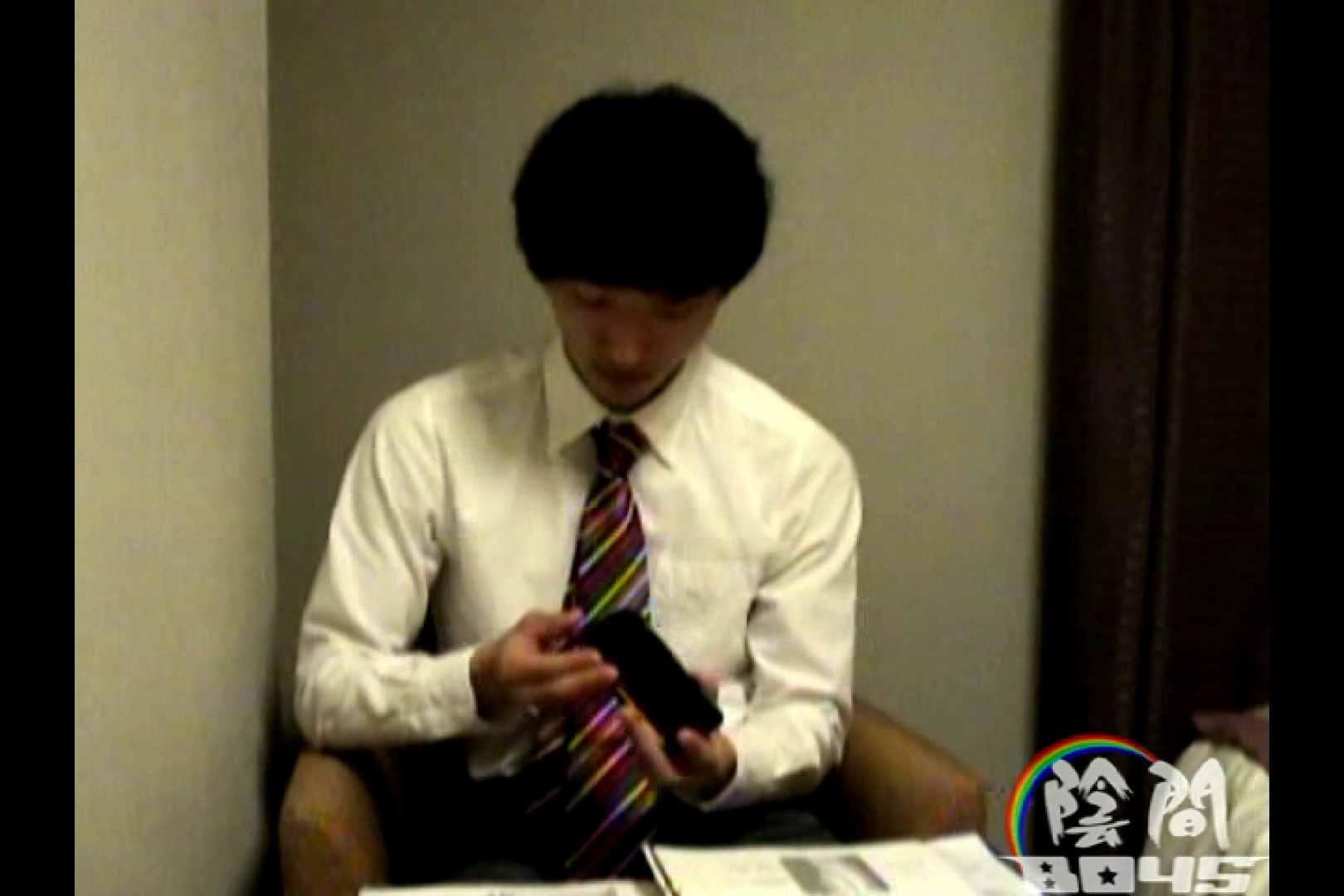 陰間BOYS~power harassment~01 SM ゲイモロ画像 69枚 25