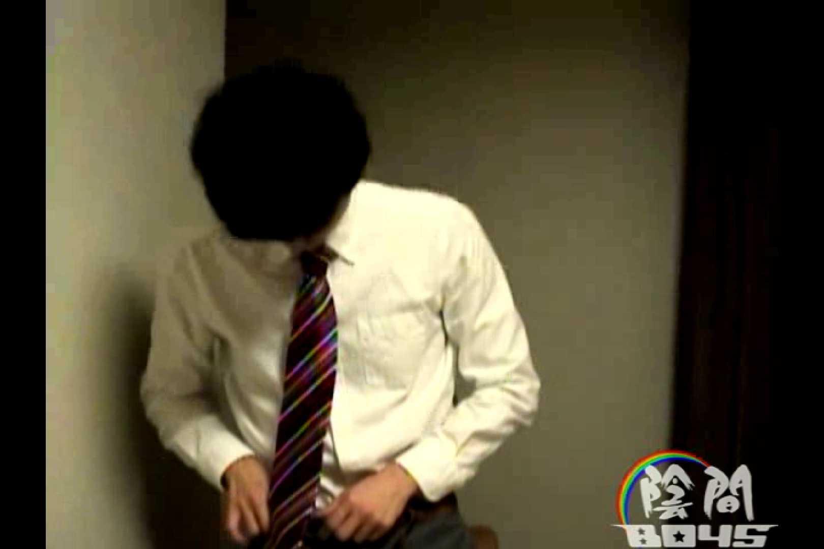 陰間BOYS~power harassment~01 SM ゲイモロ画像 69枚 32