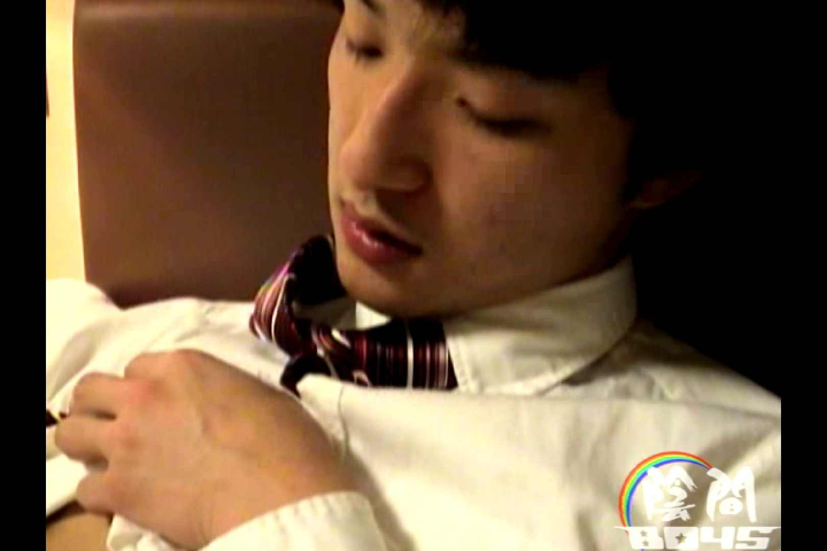 陰間BOYS~power harassment~01 SM ゲイモロ画像 69枚 42