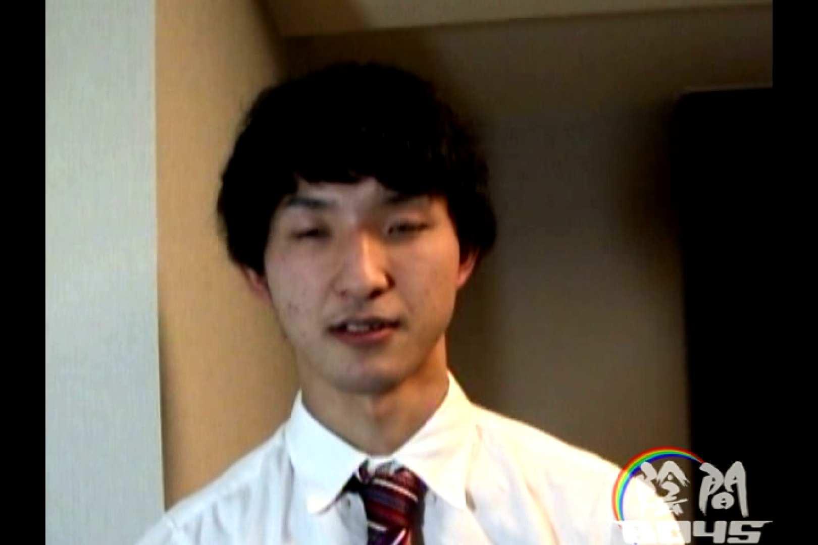 陰間BOYS~power harassment~03 悪戯 ゲイ無料エロ画像 95枚 31