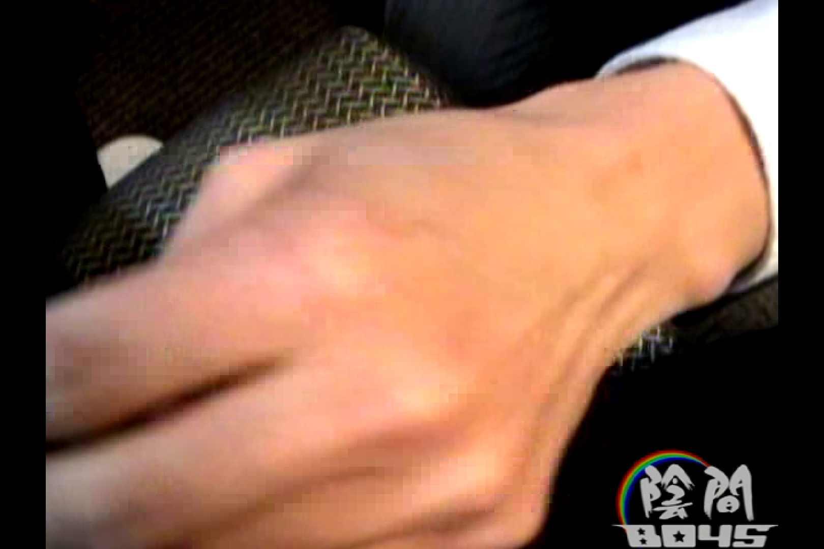 陰間BOYS~power harassment~03 悪戯 ゲイ無料エロ画像 95枚 37