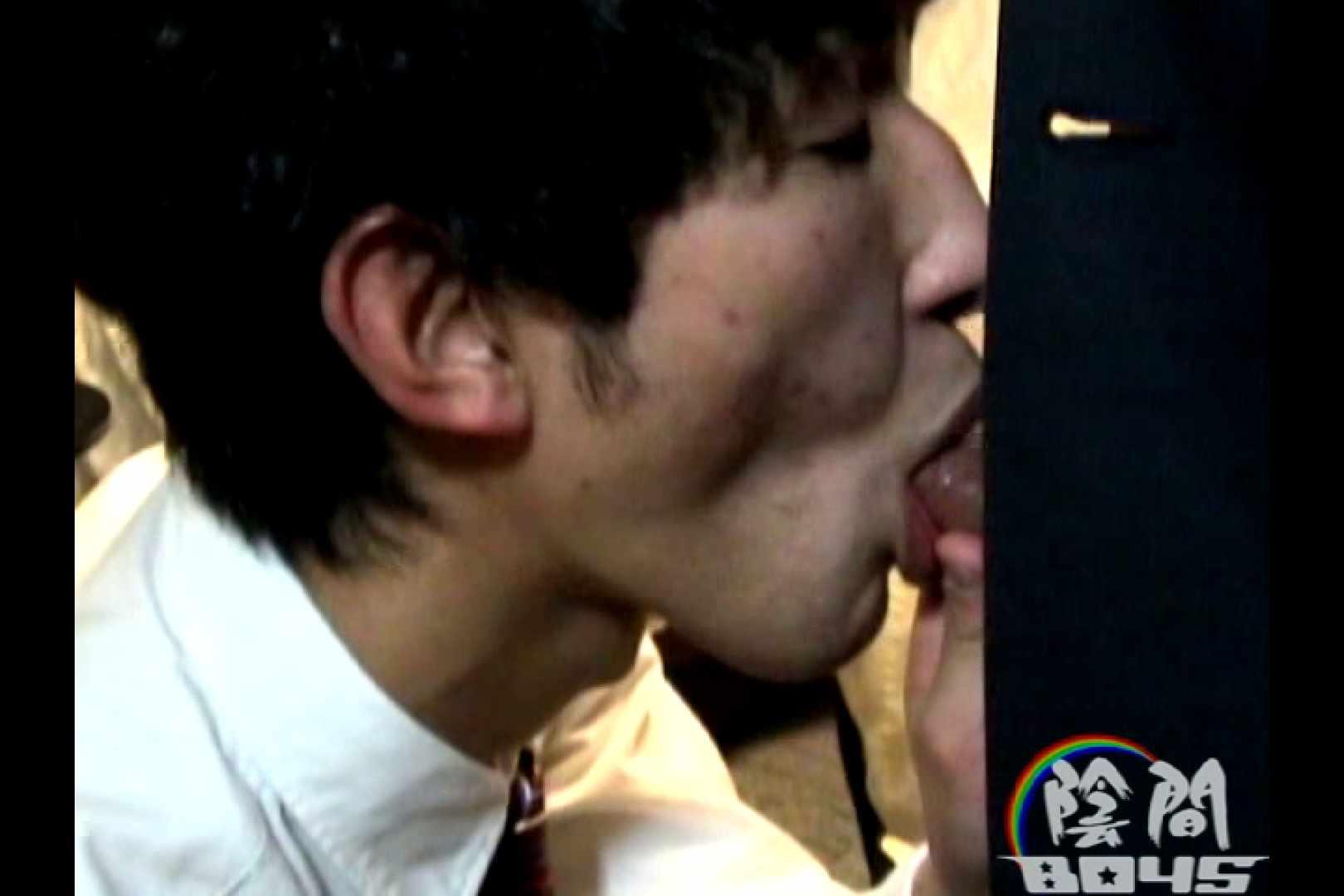 陰間BOYS~power harassment~03 悪戯 ゲイ無料エロ画像 95枚 51