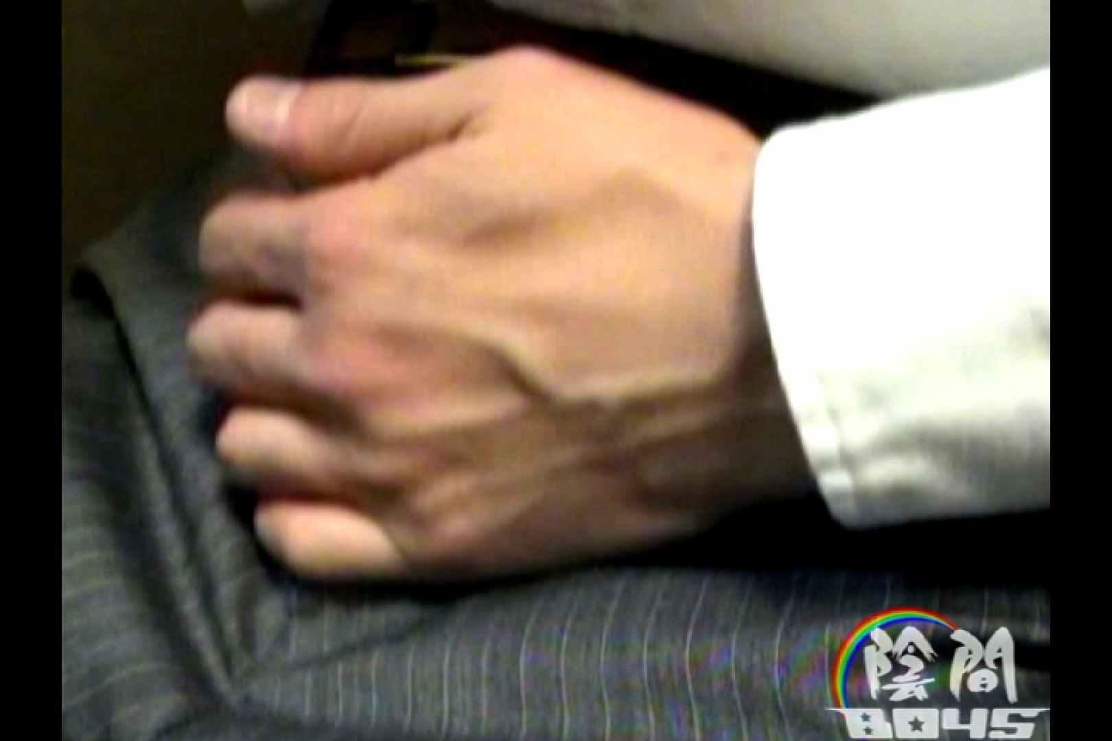 陰間BOYS~power harassment~03 悪戯 ゲイ無料エロ画像 95枚 60
