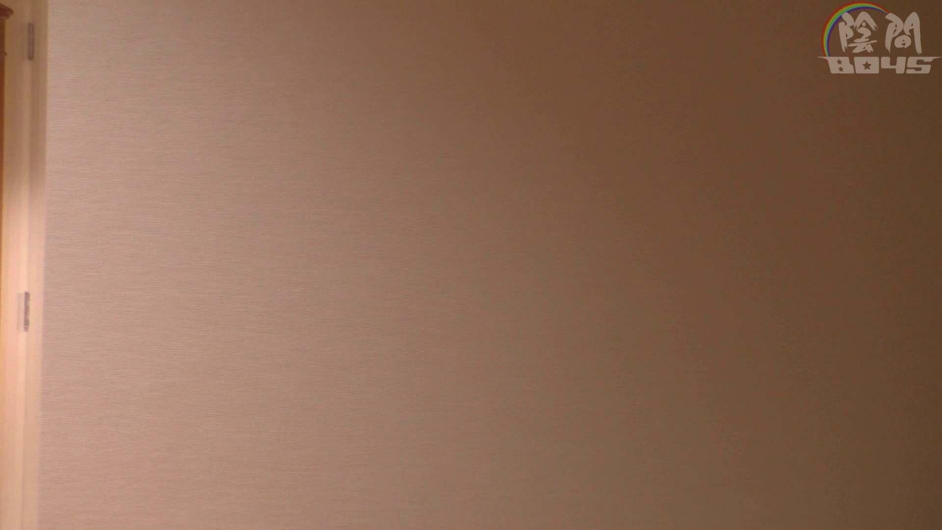 陰間BOYS~「アナルだけは許して…」~01 アナル ゲイザーメン画像 113枚 7