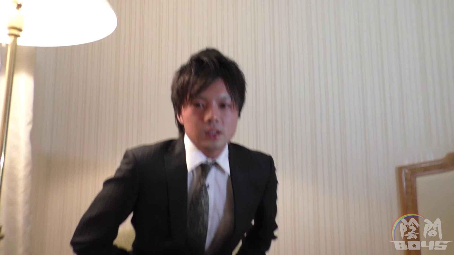 """キャバクラの仕事は""""アナル""""から1 Vol.03 隠し撮り ゲイAV 106枚 23"""
