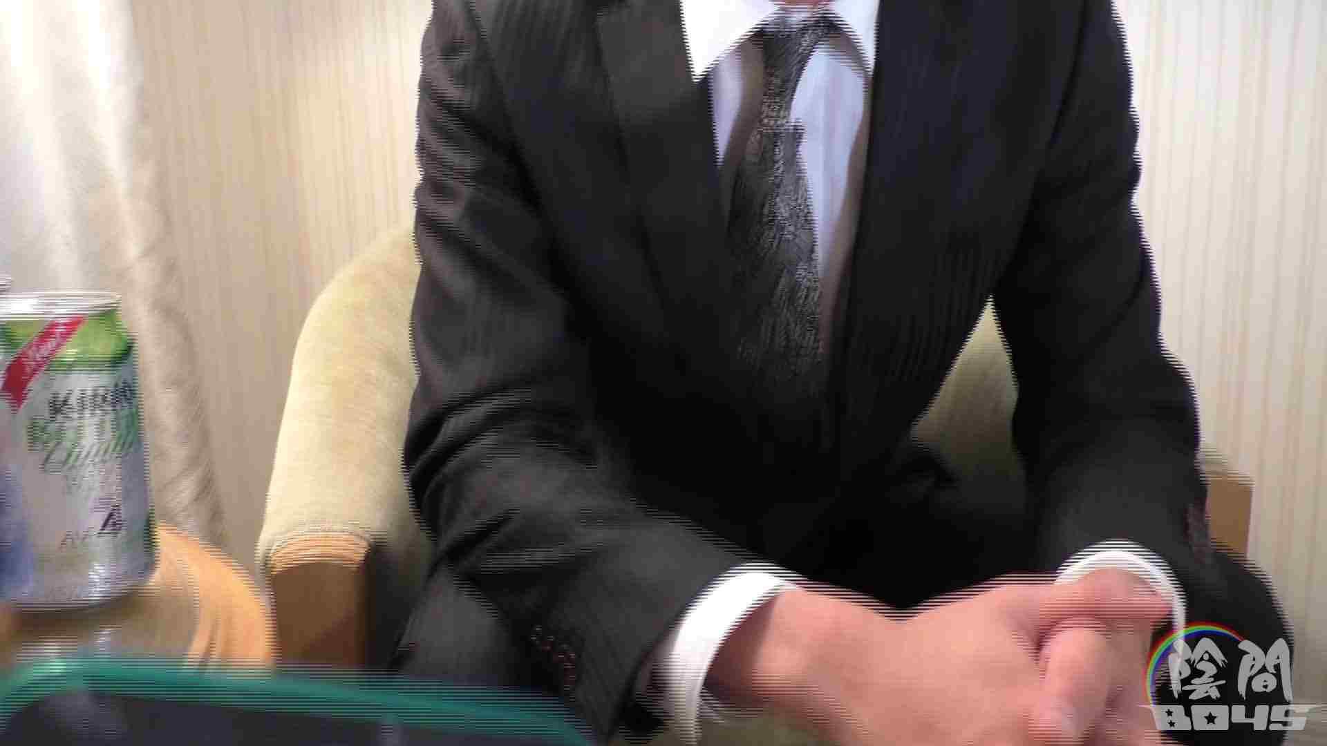 """キャバクラの仕事は""""アナル""""から1 Vol.03 隠し撮り ゲイAV 106枚 72"""