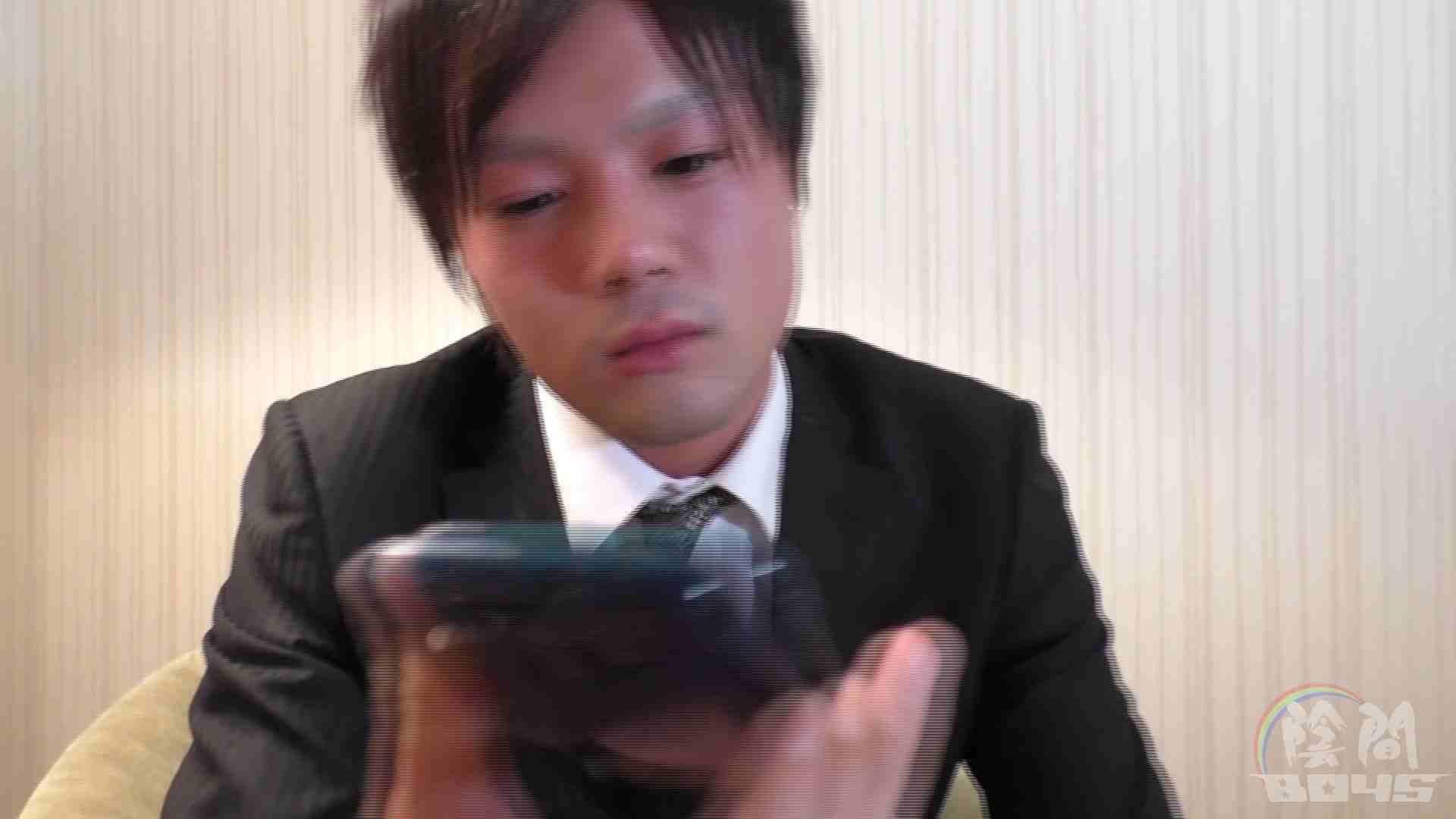 """キャバクラの仕事は""""アナル""""から1 Vol.03 隠し撮り ゲイAV 106枚 82"""