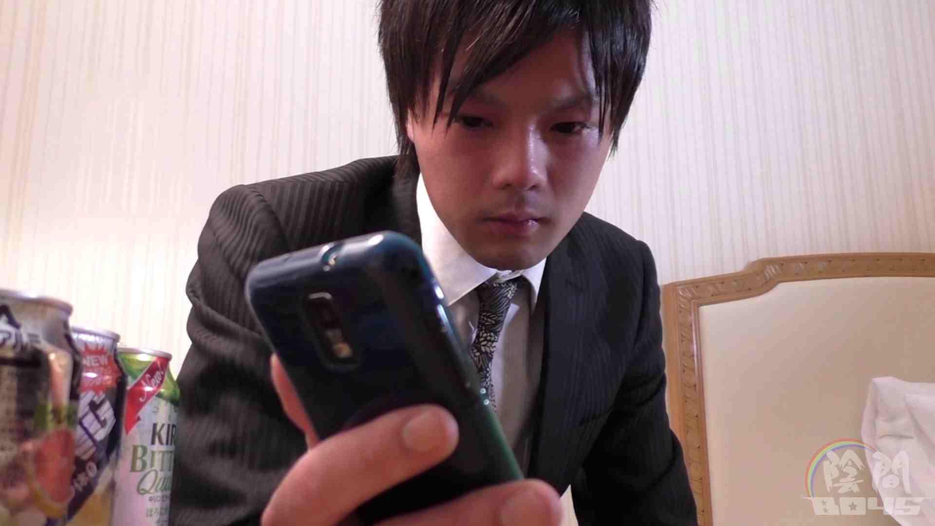 """キャバクラの仕事は""""アナル""""から1 Vol.03 隠し撮り ゲイAV 106枚 87"""