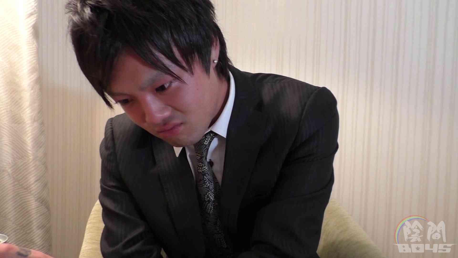 """キャバクラの仕事は""""アナル""""から1 Vol.03 隠し撮り ゲイAV 106枚 92"""
