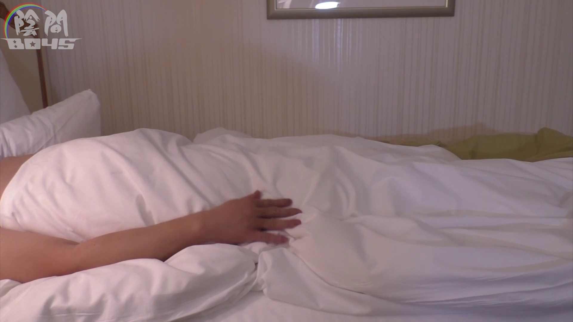 """キャバクラの仕事は""""アナル""""から1 Vol.05 ハメ撮り ゲイエロビデオ画像 72枚 58"""