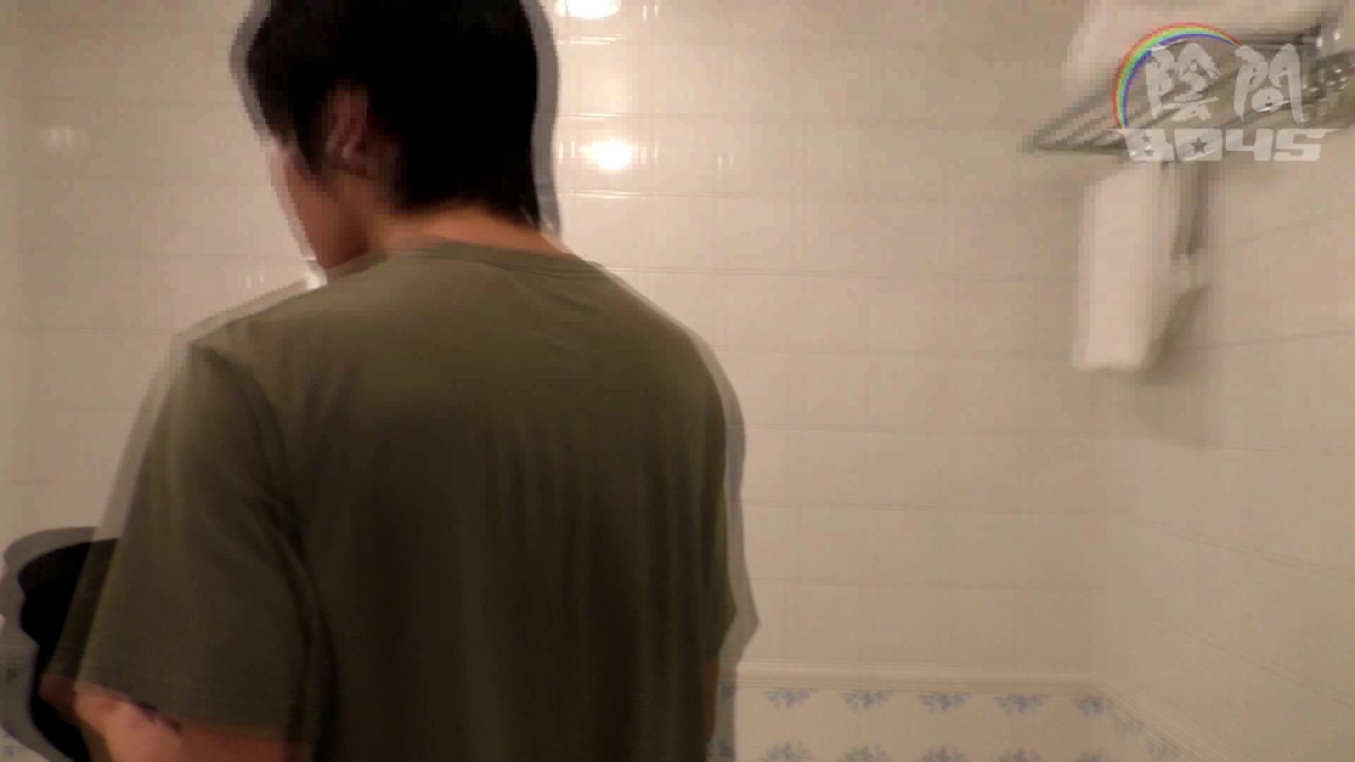 "ADの""ヒミツ""のお仕事 part1 No.05 【期間限定】 入浴・シャワー ゲイAV画像 107枚 20"