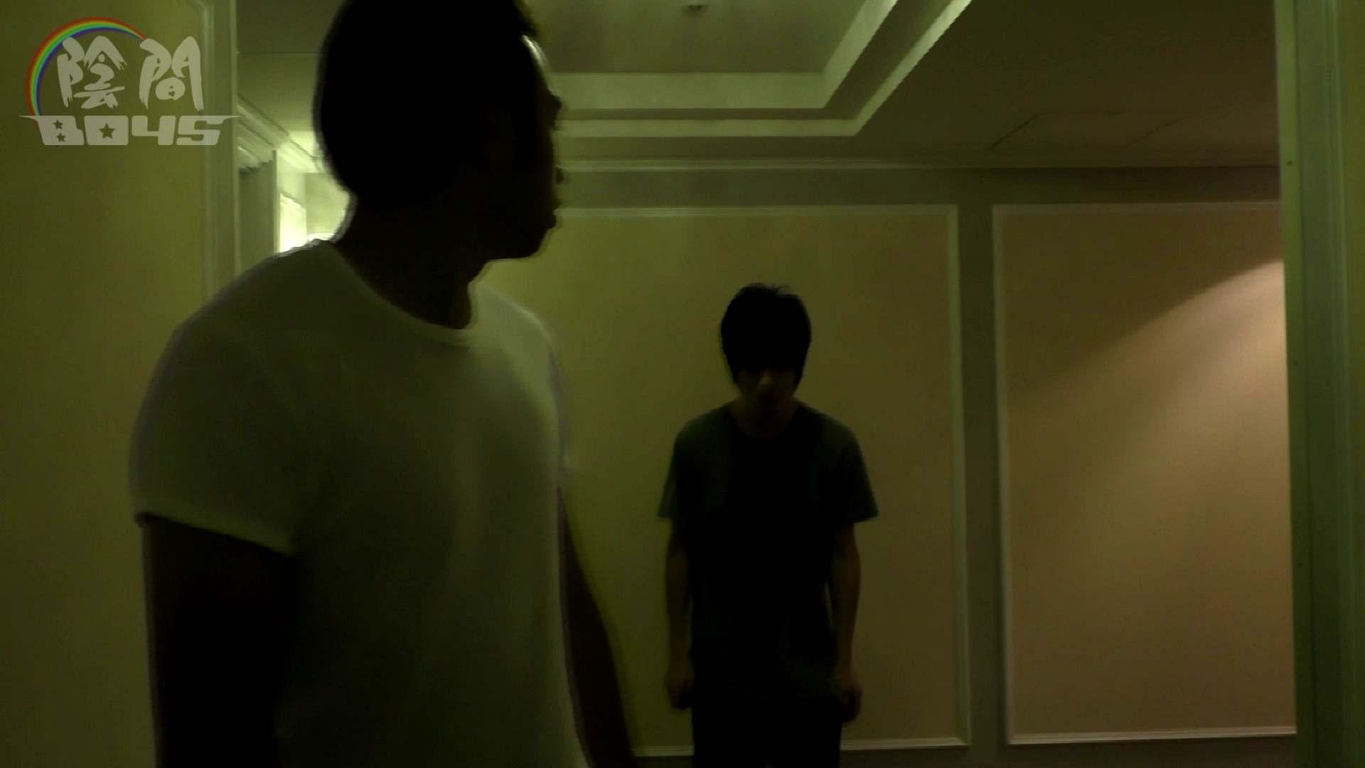 "ADの""ヒミツ""のお仕事 part2 No.01 手コキ AV動画 97枚 3"