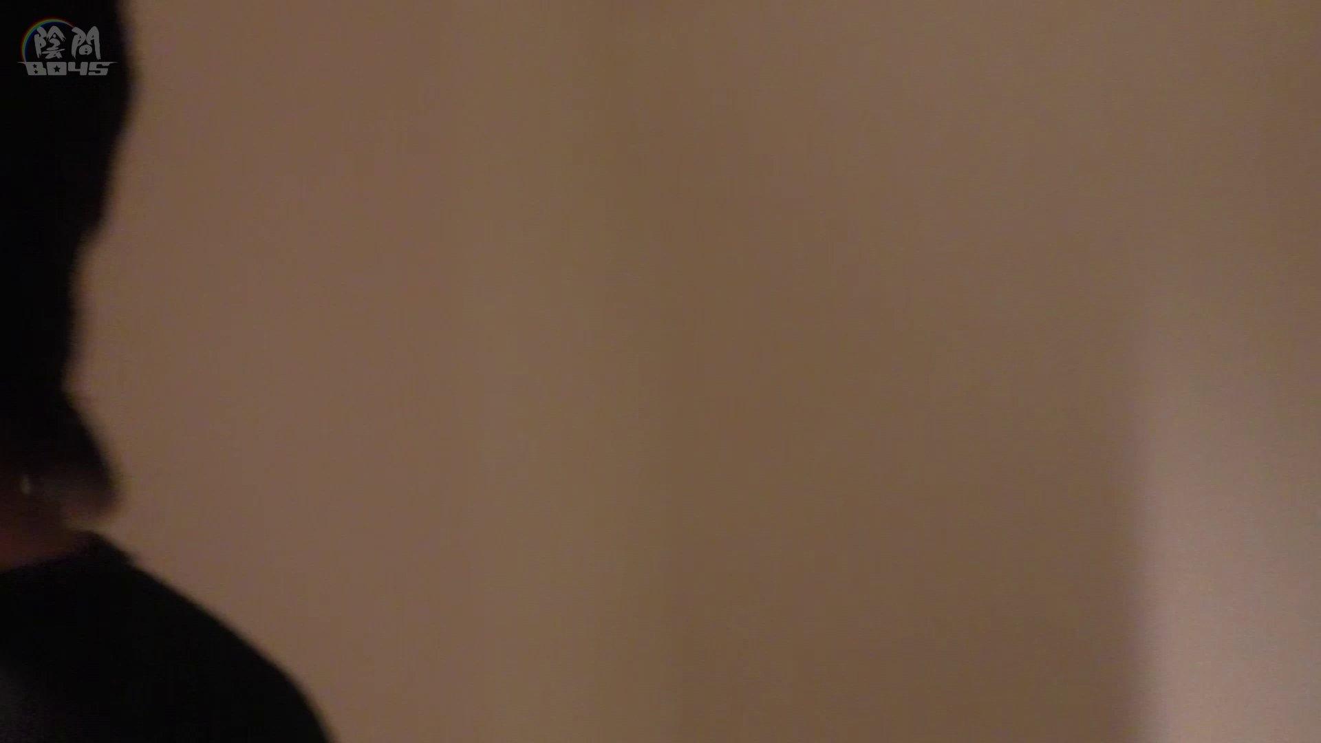 """ADのお仕事part3 part3 No.01""""アナルやばいっす"""" 三ツ星シリーズ ゲイ丸見え画像 116枚 38"""