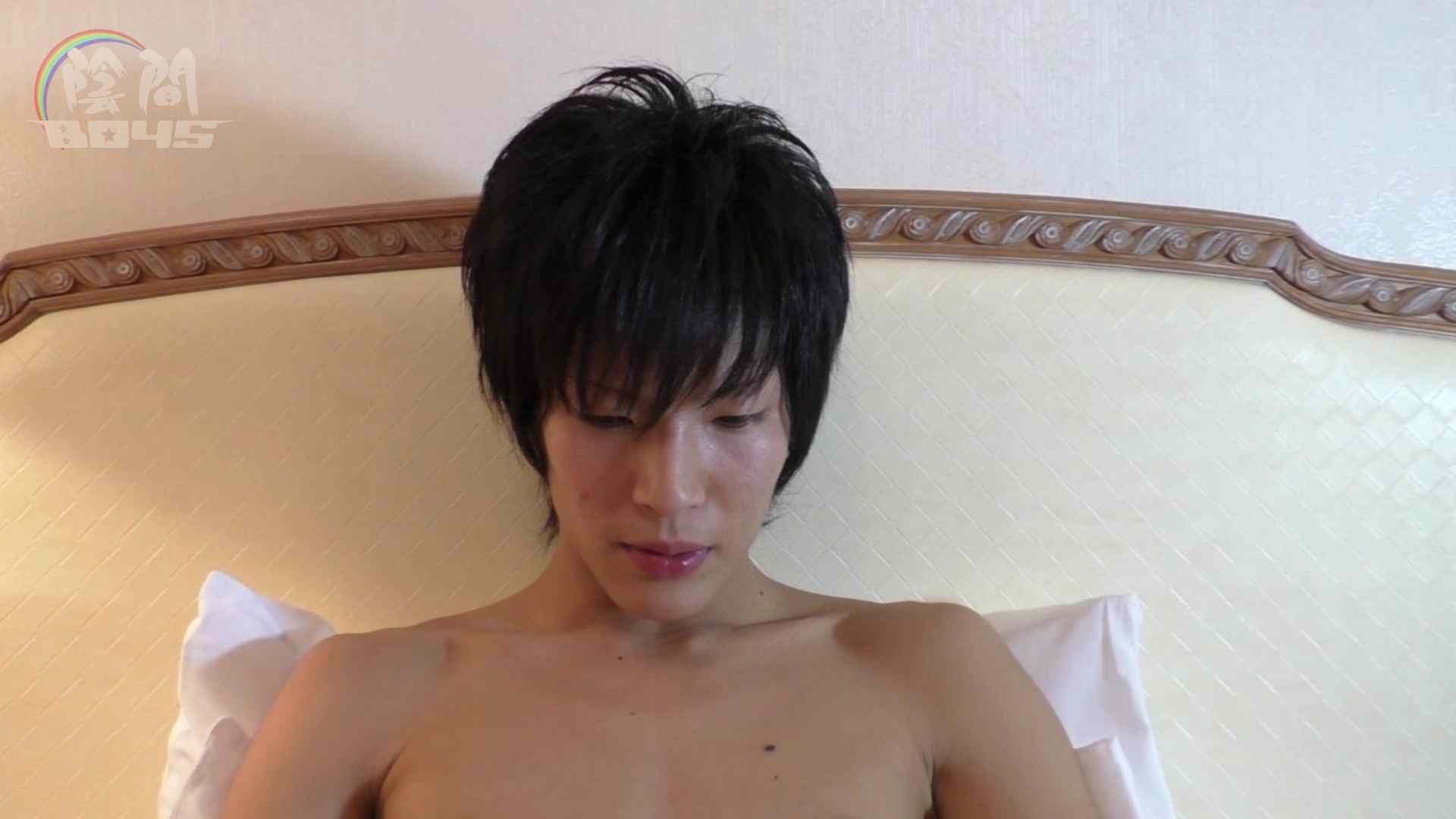 """ADのお仕事part3 part3 No.05""""アナルやばいっす"""" セックス ゲイフェラチオ画像 64枚 1"""