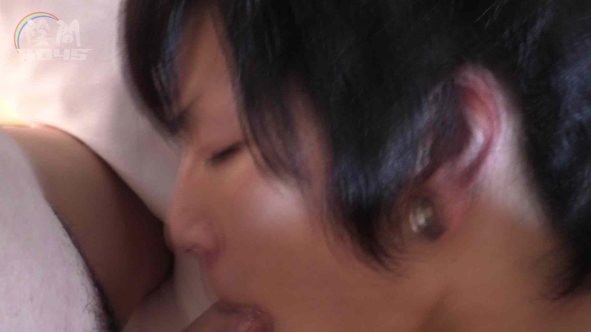 """ADのお仕事part3 part3 No.05""""アナルやばいっす"""" セックス ゲイフェラチオ画像 64枚 10"""