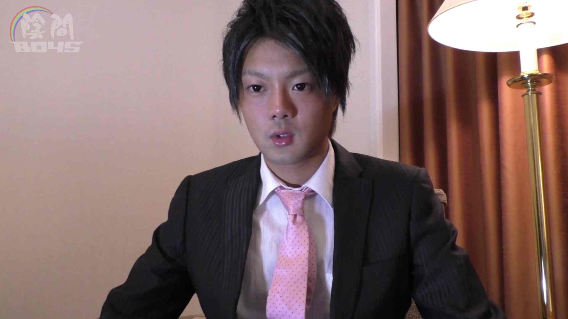 """「キャバクラの仕事は""""アナル""""から3FILE.03 セックス ゲイフェラチオ画像 105枚 6"""