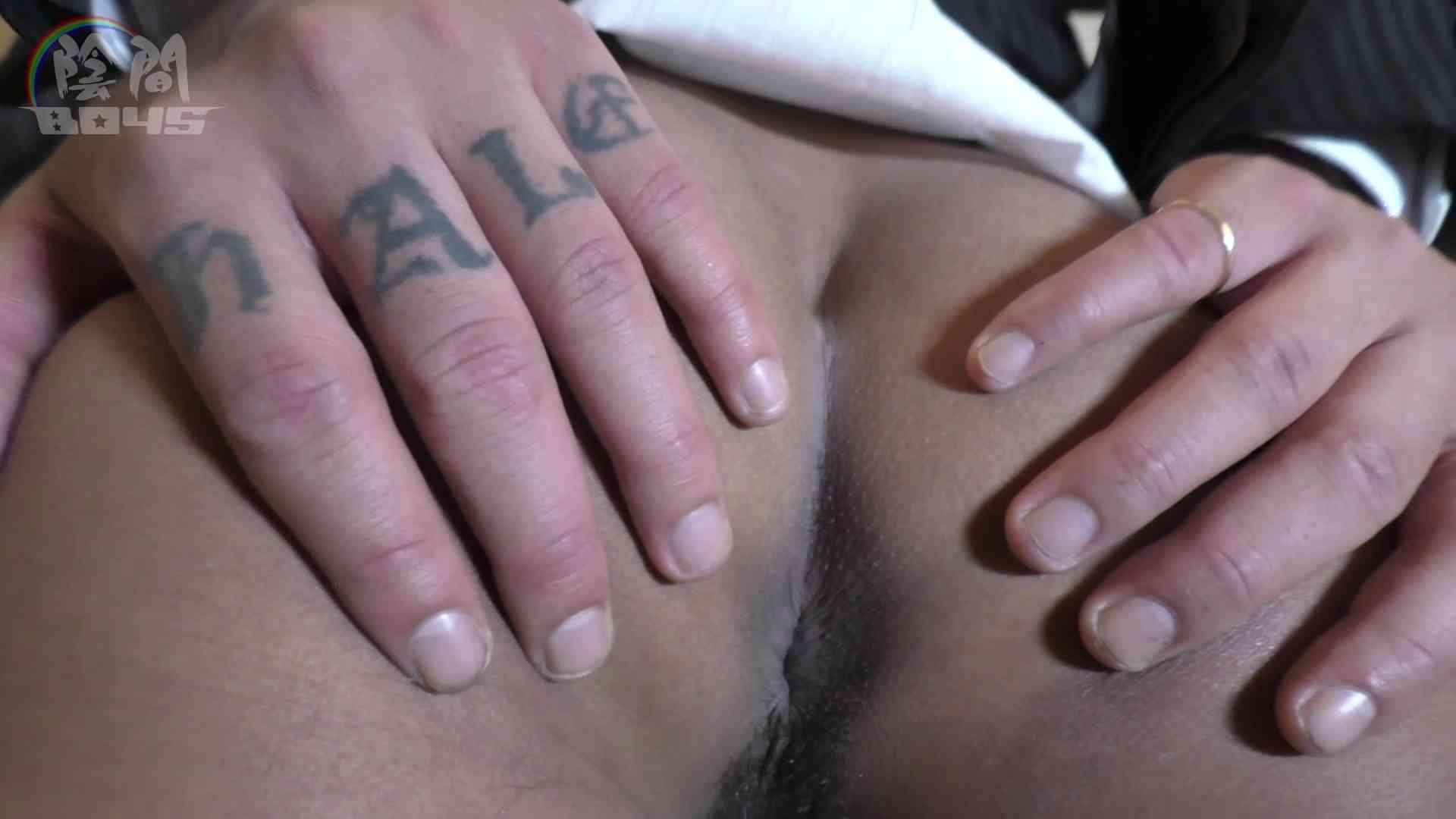 """「キャバクラの仕事は""""アナル""""から3FILE.03 セックス ゲイフェラチオ画像 105枚 10"""