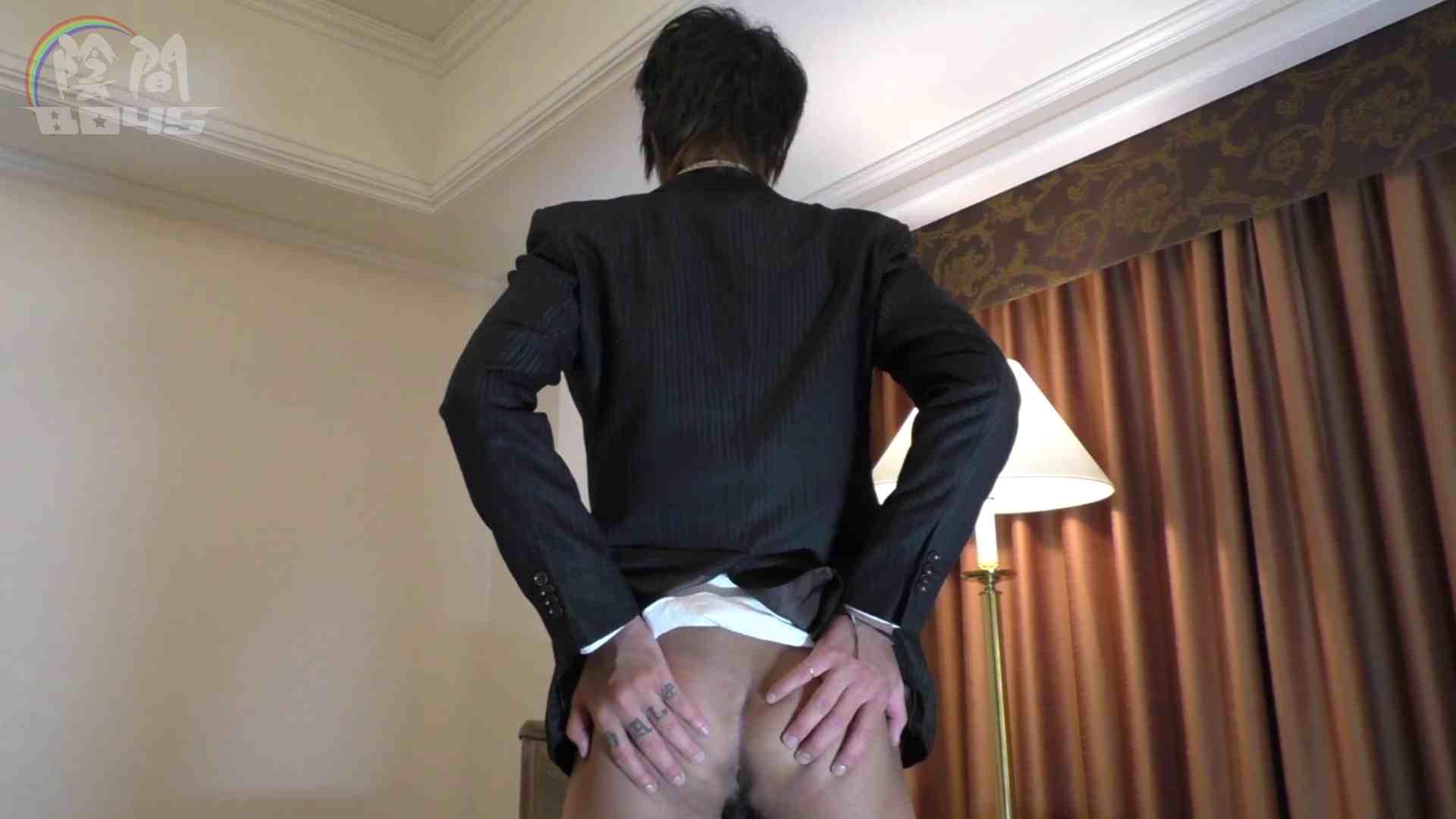 """「キャバクラの仕事は""""アナル""""から3FILE.03 セックス ゲイフェラチオ画像 105枚 15"""
