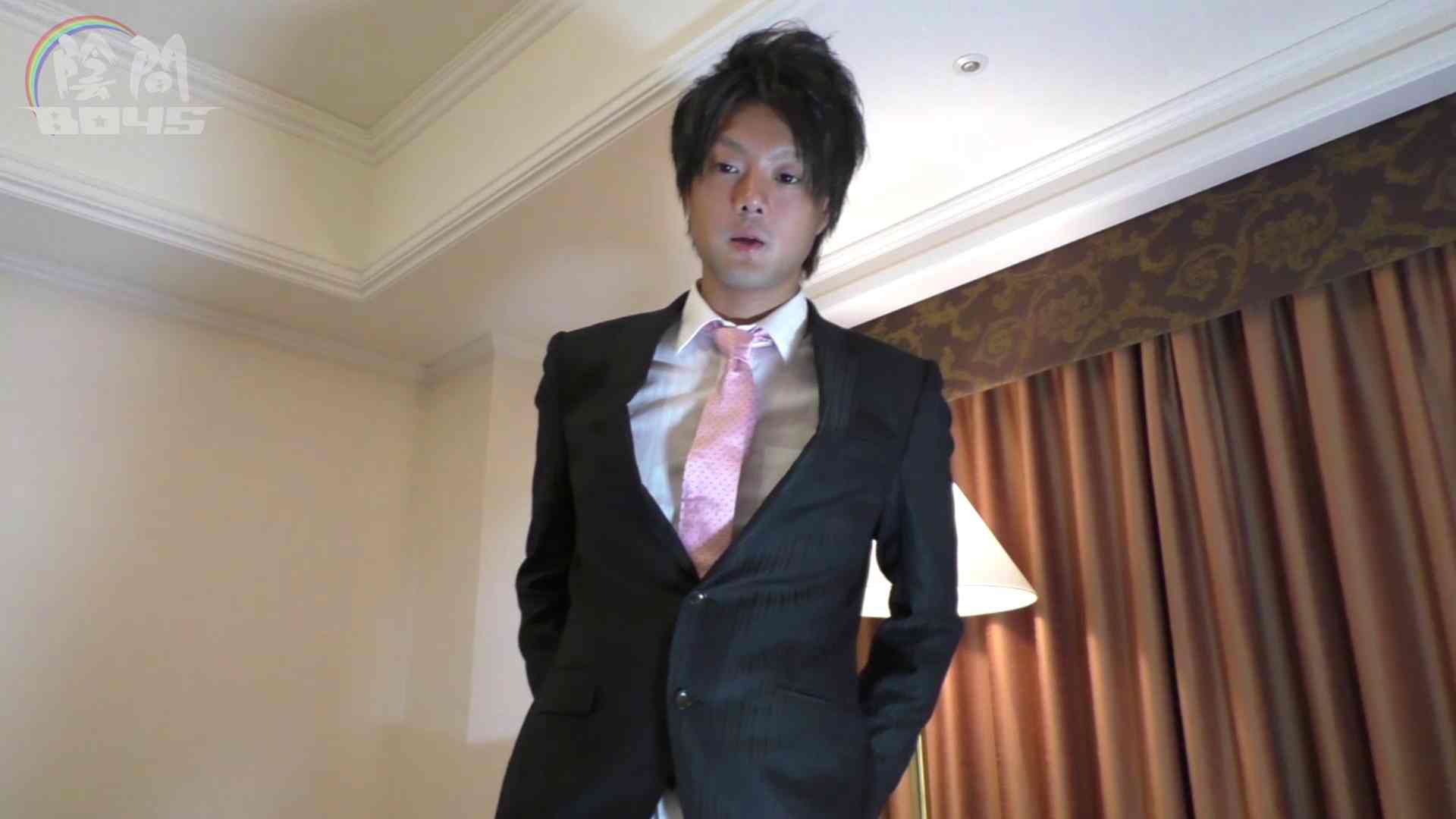 """「キャバクラの仕事は""""アナル""""から3FILE.03 セックス ゲイフェラチオ画像 105枚 16"""
