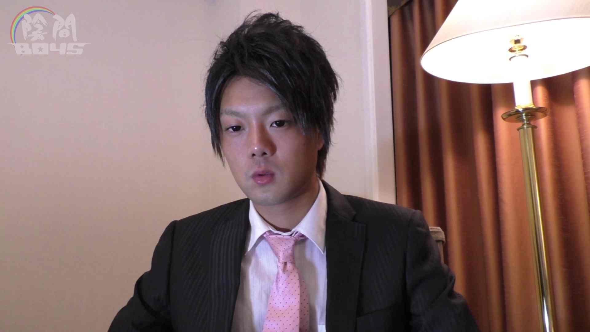 """「キャバクラの仕事は""""アナル""""から3FILE.03 セックス ゲイフェラチオ画像 105枚 17"""