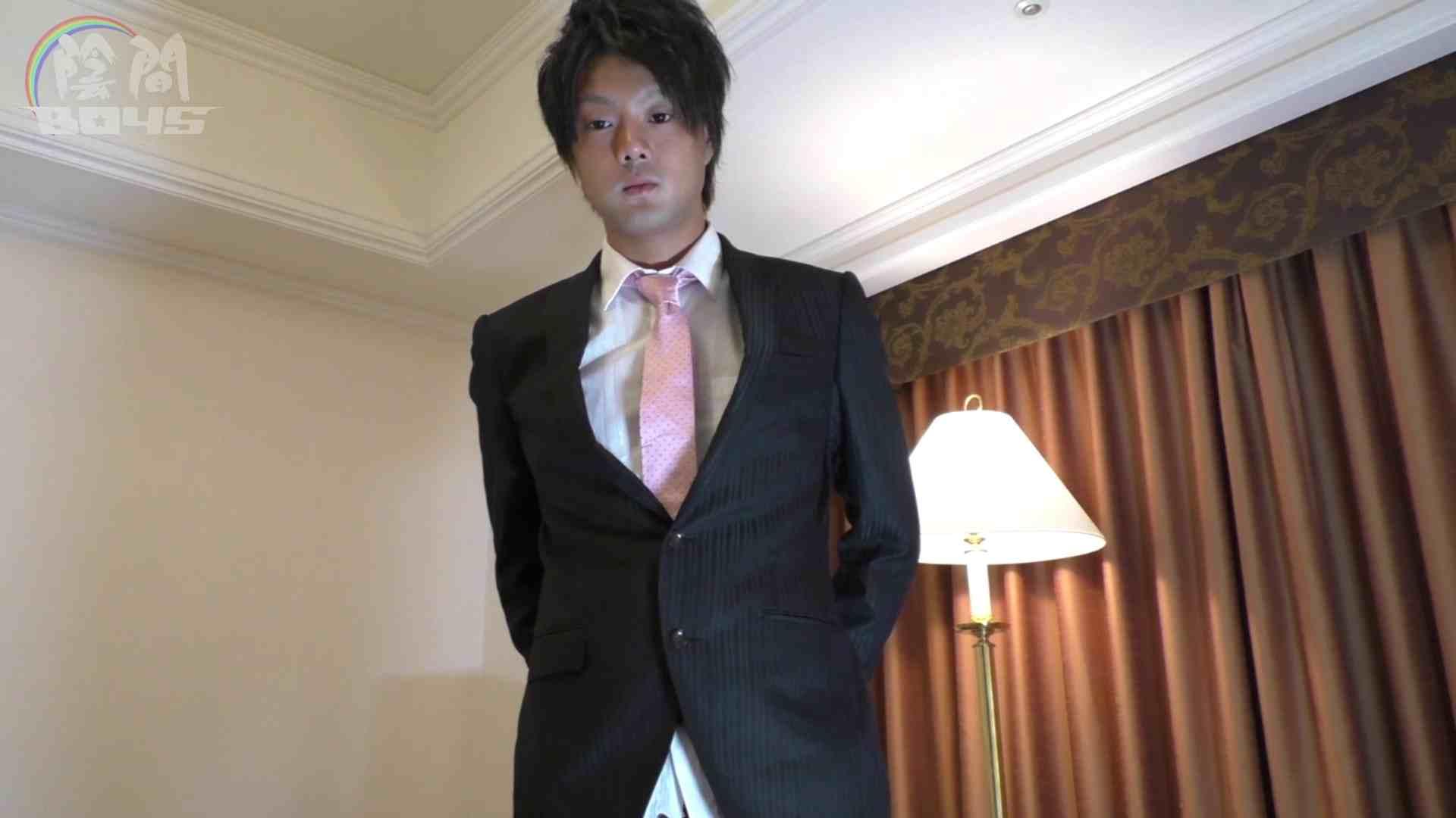 """「キャバクラの仕事は""""アナル""""から3FILE.03 セックス ゲイフェラチオ画像 105枚 18"""