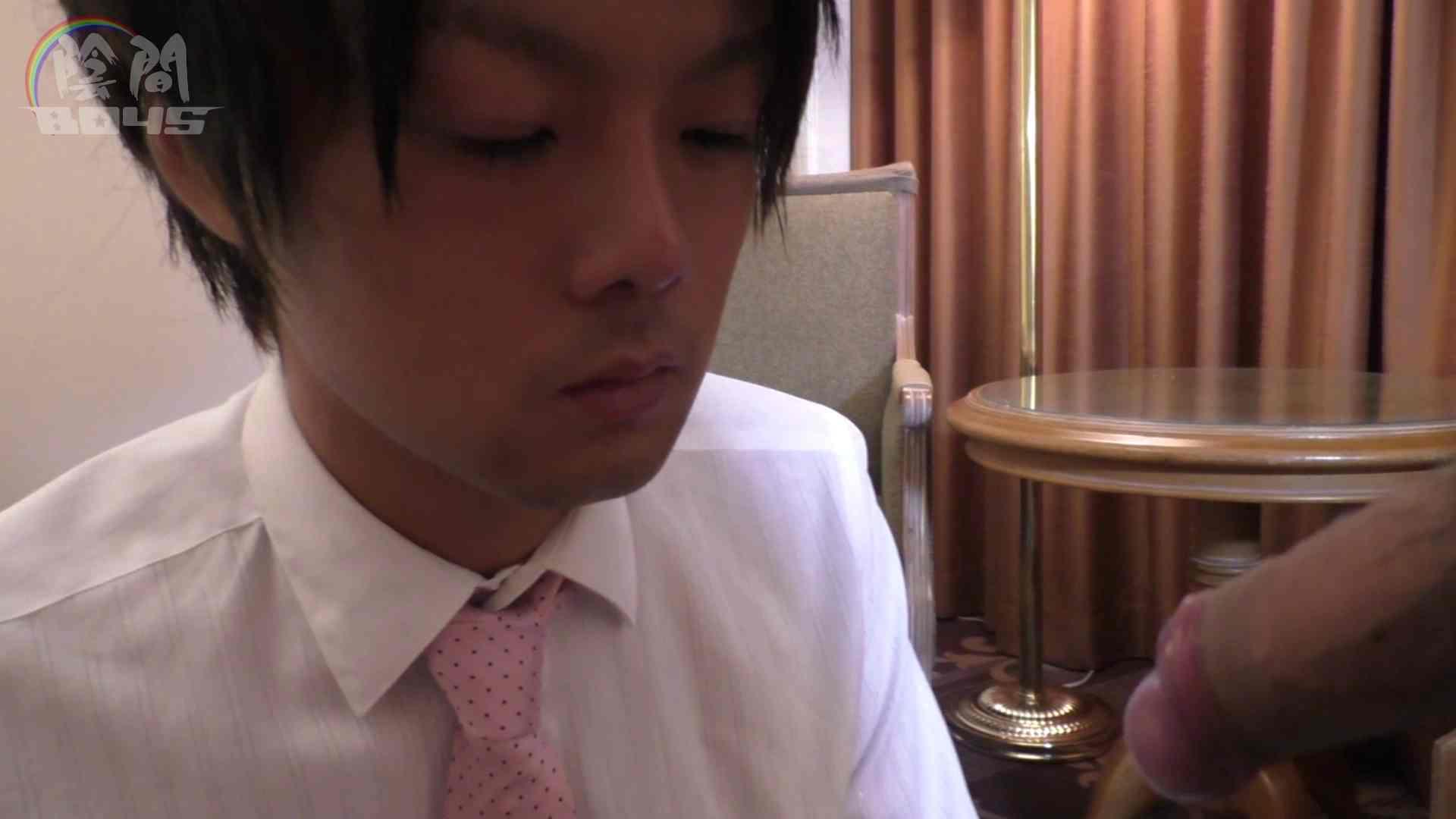 """「キャバクラの仕事は""""アナル""""から3FILE.03 セックス ゲイフェラチオ画像 105枚 25"""