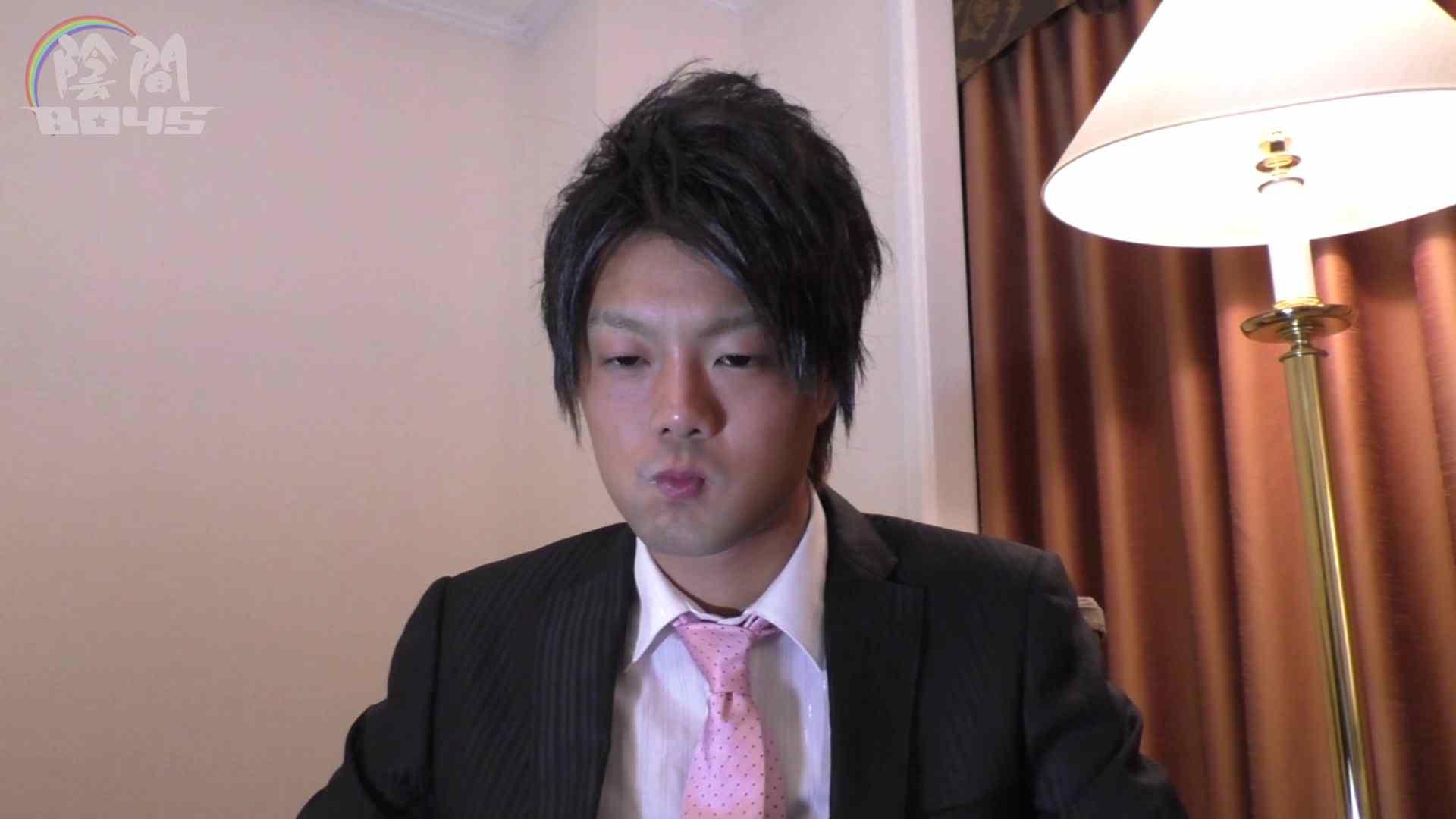 """「キャバクラの仕事は""""アナル""""から3FILE.03 セックス ゲイフェラチオ画像 105枚 31"""