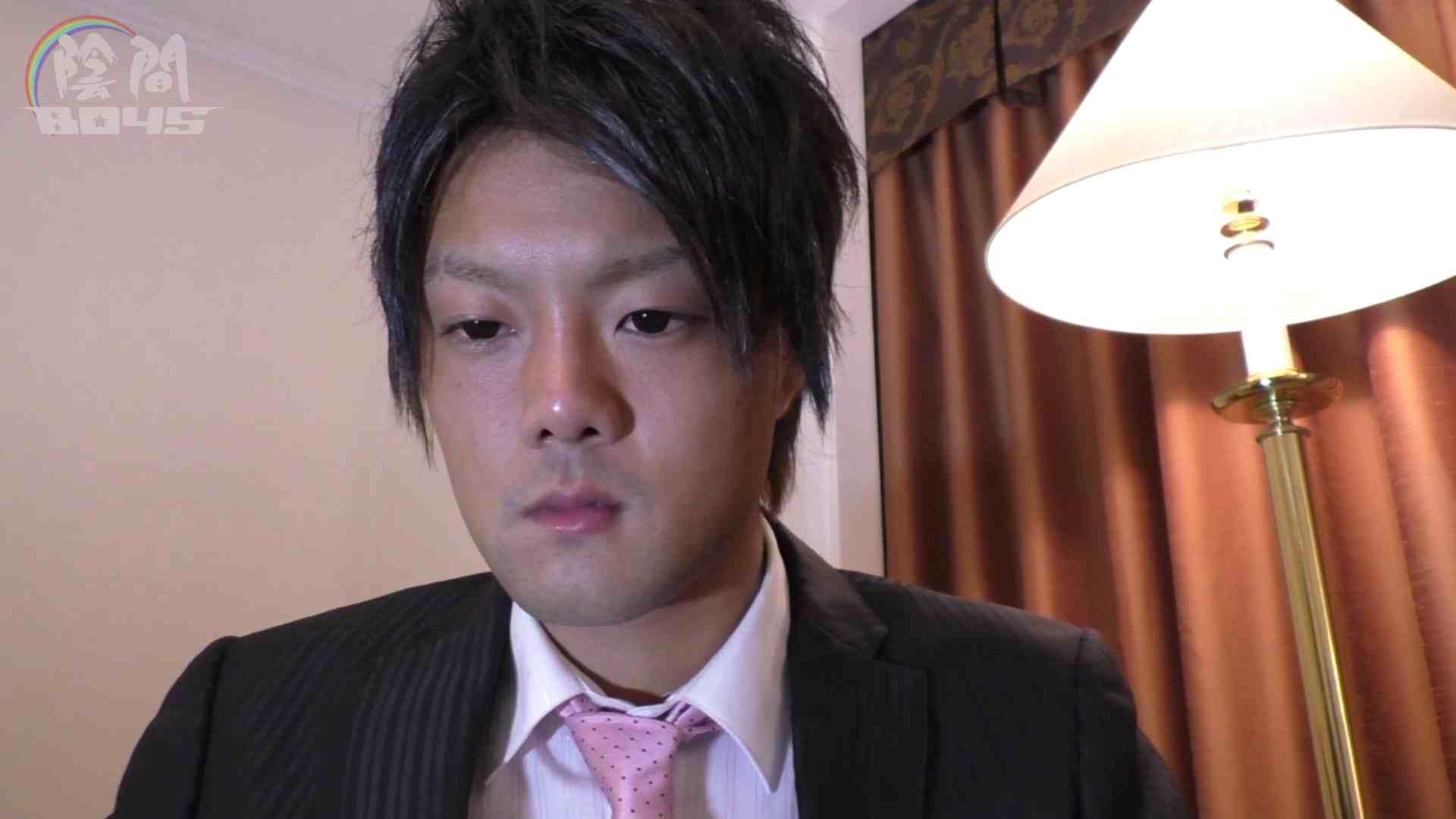 """「キャバクラの仕事は""""アナル""""から3FILE.03 セックス ゲイフェラチオ画像 105枚 39"""