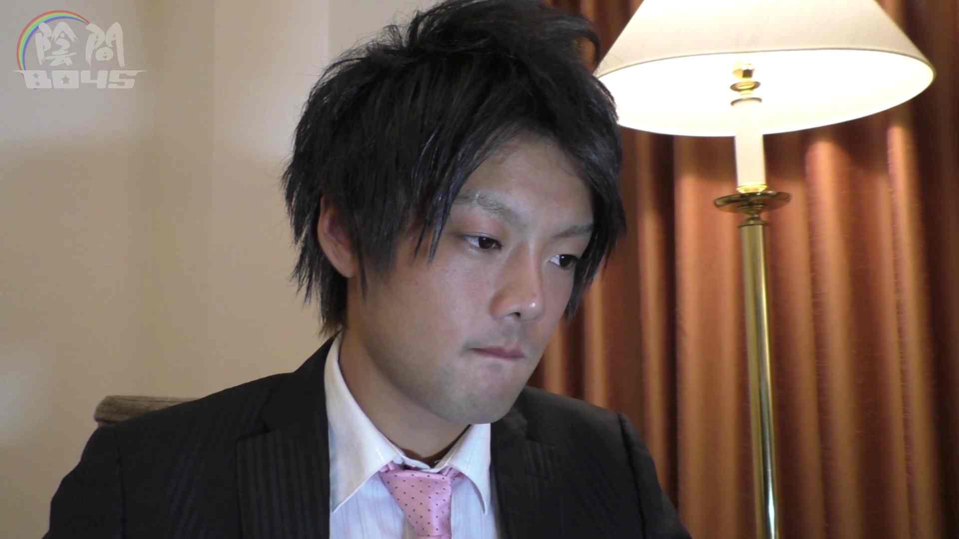 """「キャバクラの仕事は""""アナル""""から3FILE.03 セックス ゲイフェラチオ画像 105枚 48"""