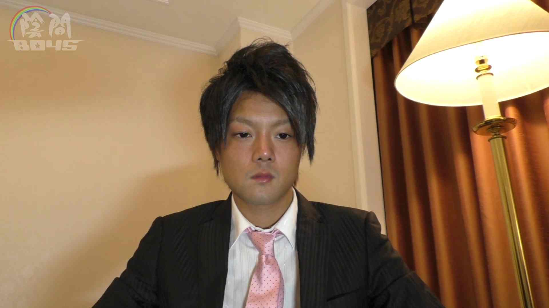 """「キャバクラの仕事は""""アナル""""から3FILE.03 セックス ゲイフェラチオ画像 105枚 62"""