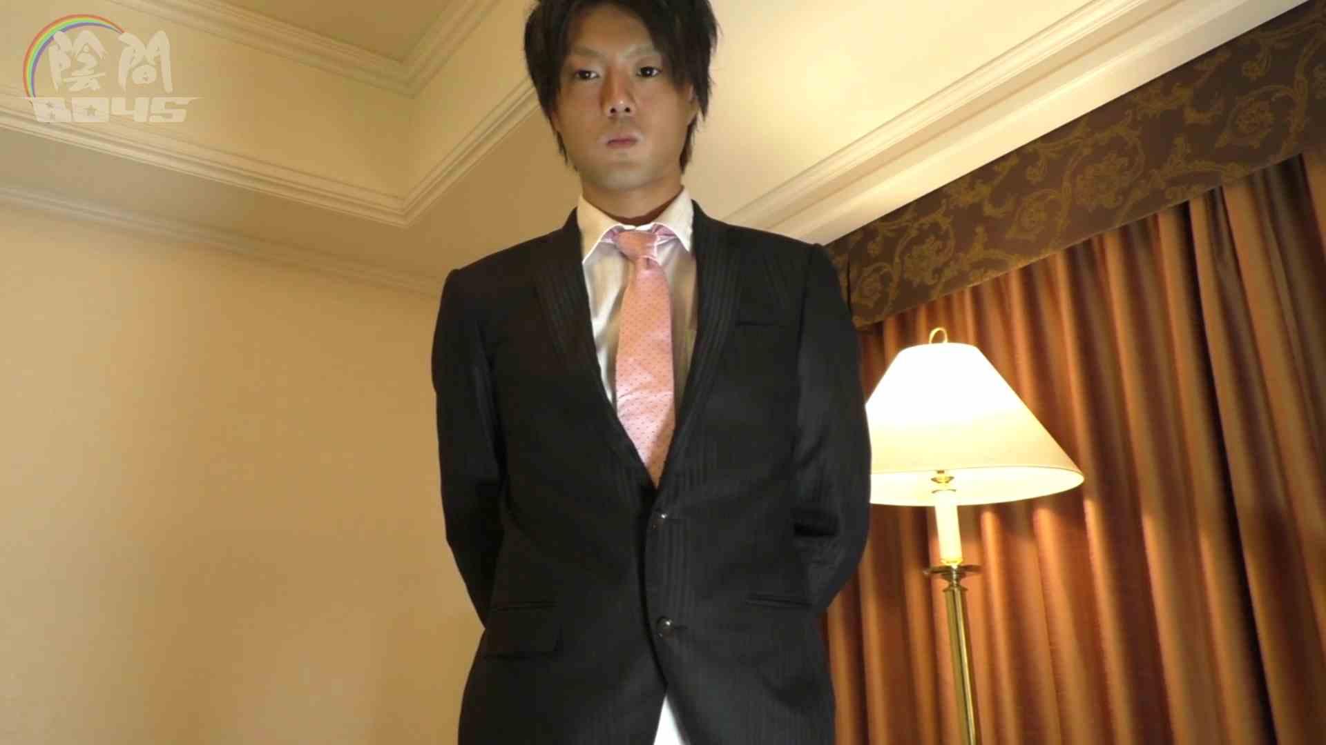 """「キャバクラの仕事は""""アナル""""から3FILE.03 セックス ゲイフェラチオ画像 105枚 72"""