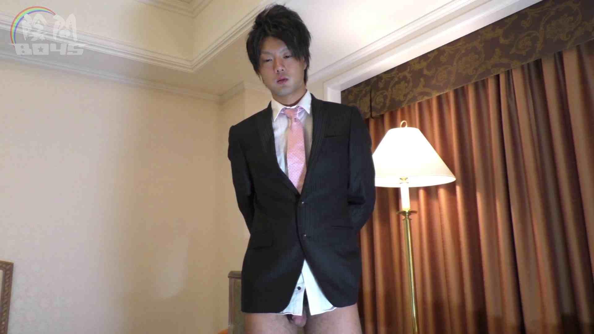 """「キャバクラの仕事は""""アナル""""から3FILE.03 セックス ゲイフェラチオ画像 105枚 92"""