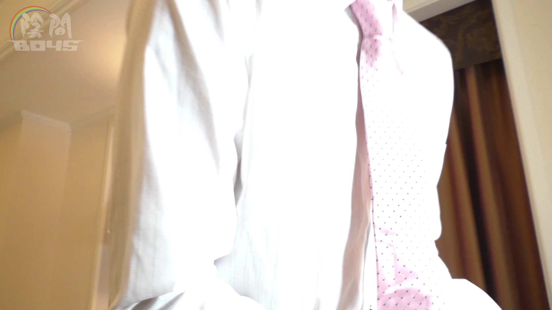 """「キャバクラの仕事は""""アナル""""から3FILE.05 ハイビジョンムービー ゲイエッチ画像 85枚 3"""